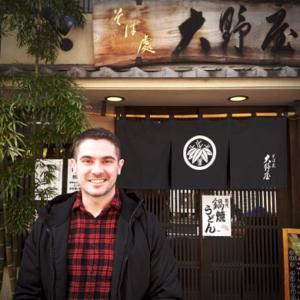 Alex Rudka - Art Director in Tokyo