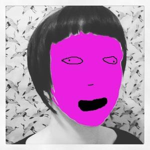 Katie Wilson - Writer in Tokyo, Japan