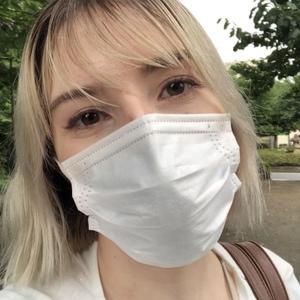 Jennifer Ludwig - Artist in Tokyo, Japan