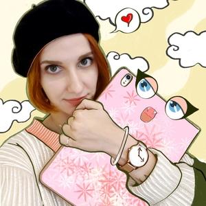 Sandra Jockus - Illustrator in Tokyo, Japan