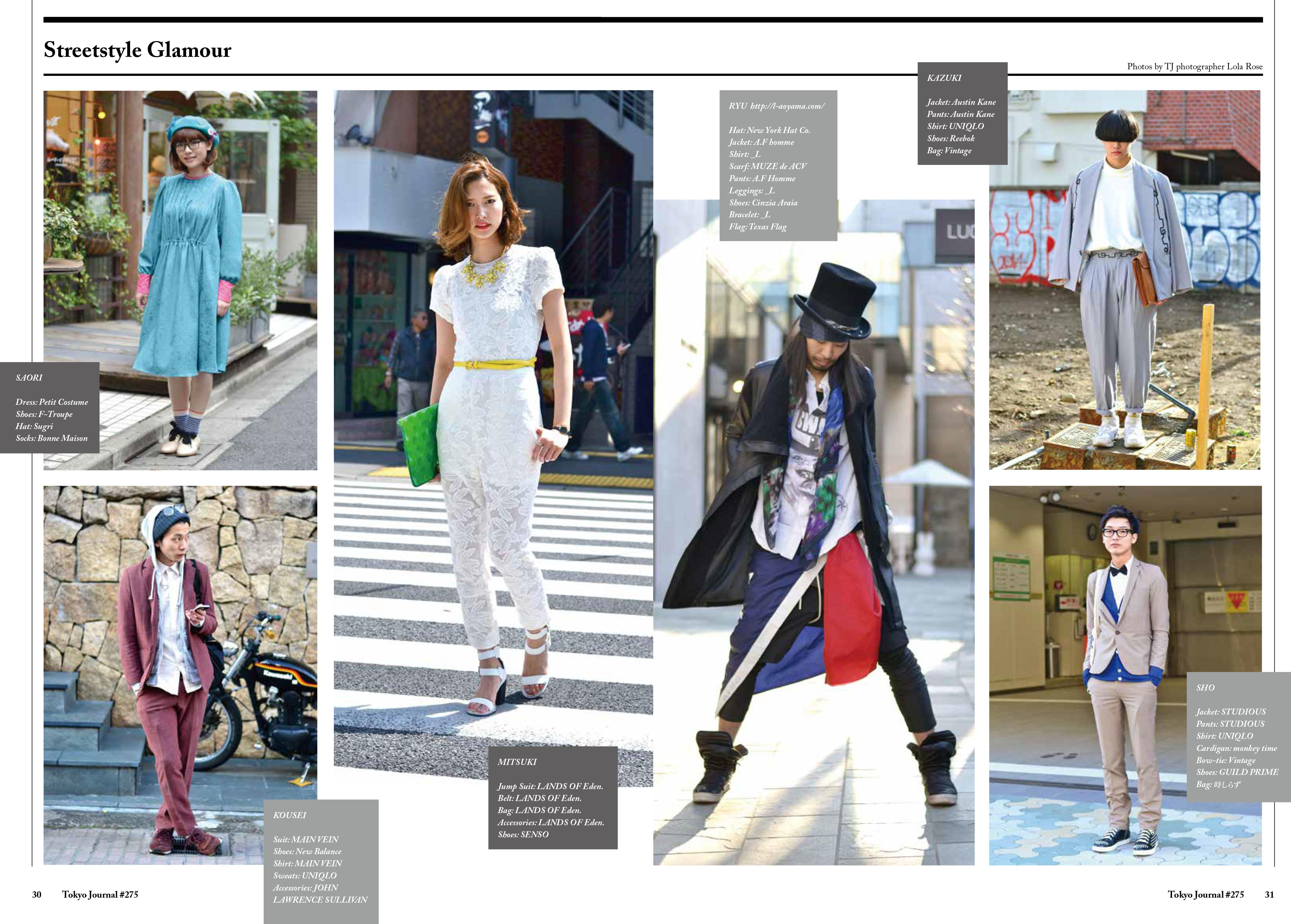 "Tokyo Journal ""Streetstyle Glamour"""