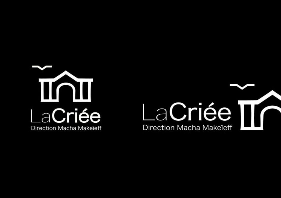 La Criée - National theater of Marseille