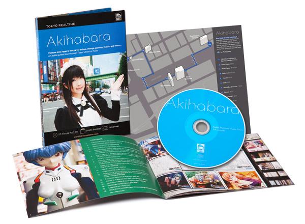 Tokyo Realtime - Akihabara