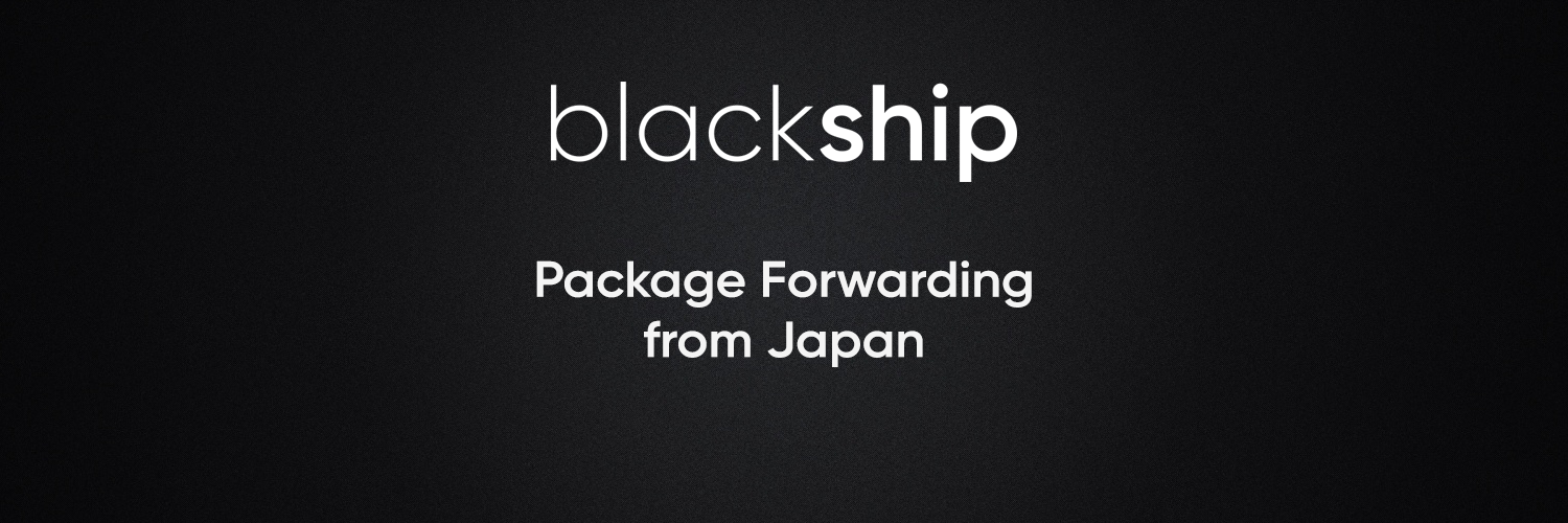 Blackship - Package forwarding service