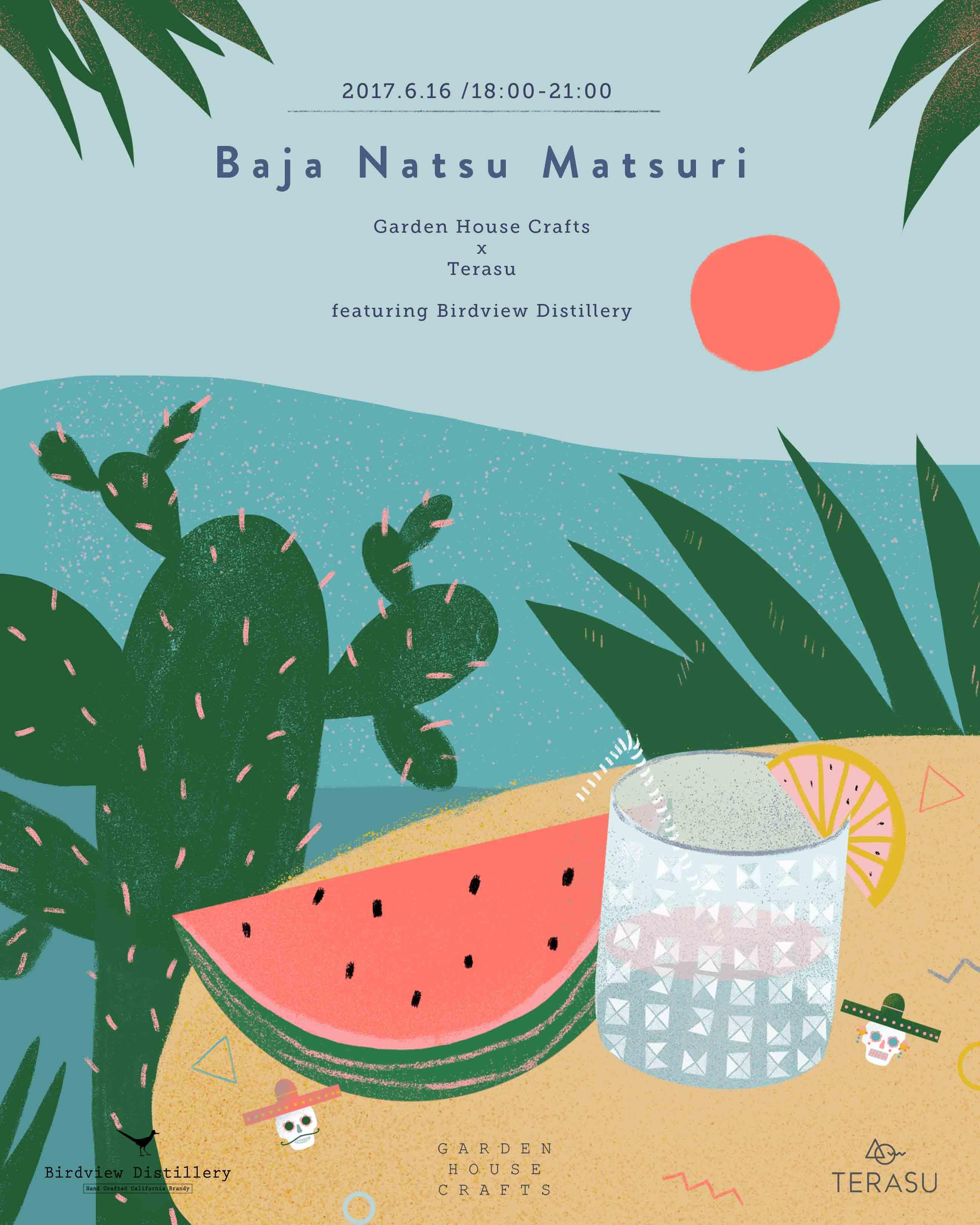 Baja Natsu Masuri Poster