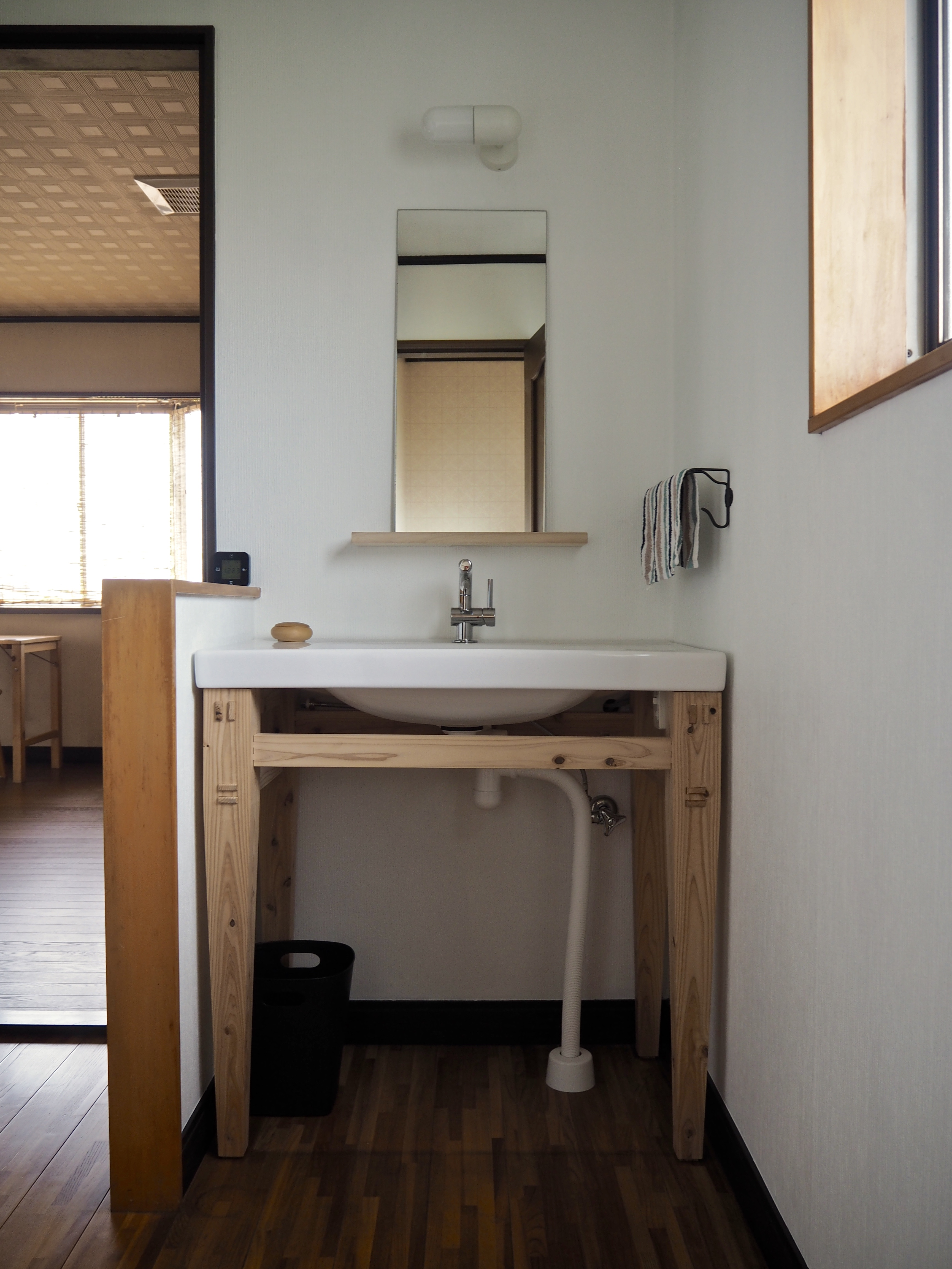 Yumi's new sink