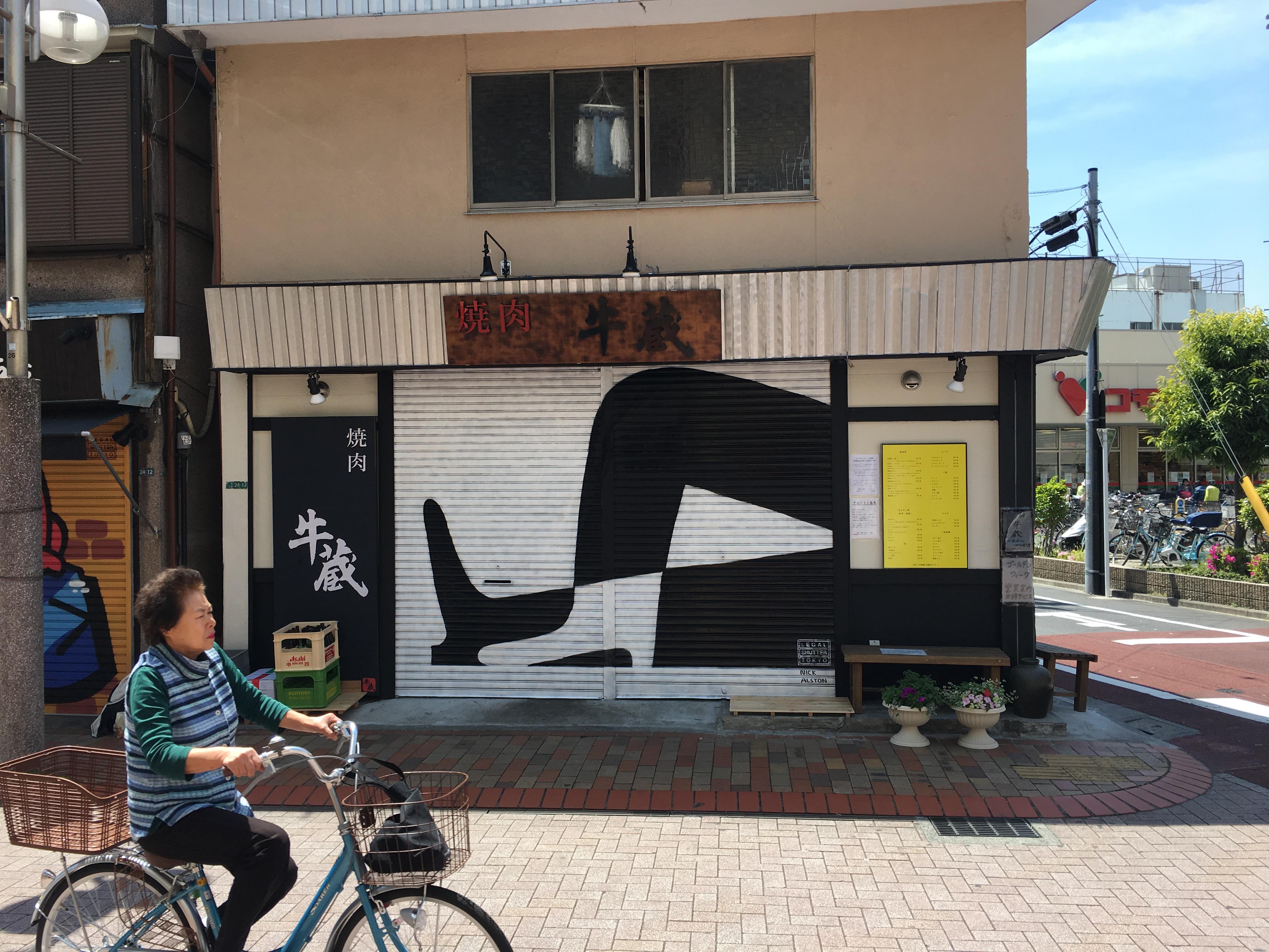 Legal Shutter Tokyo