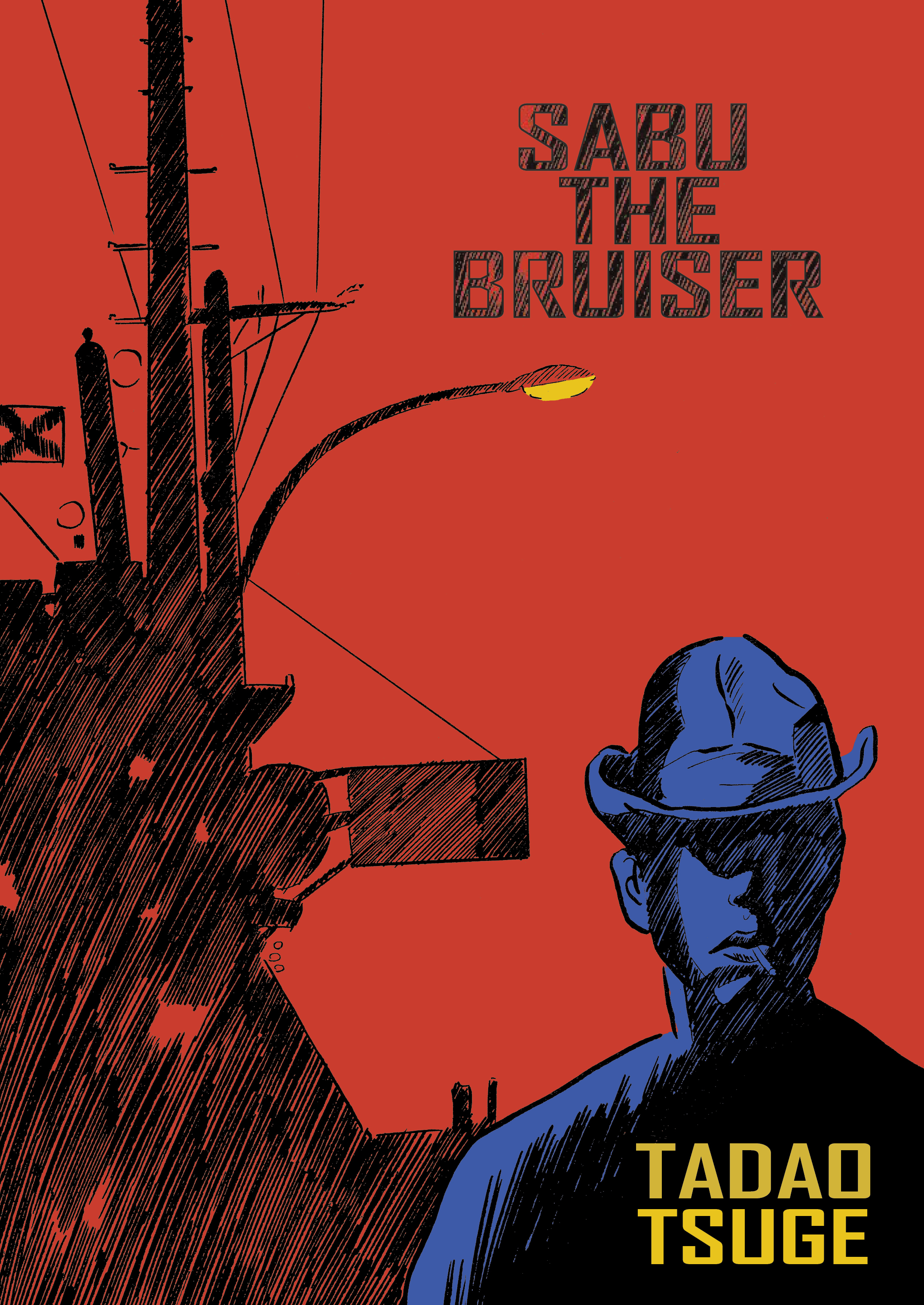 Tadao Tsuge - Book Cover - Sabu The Bruiser