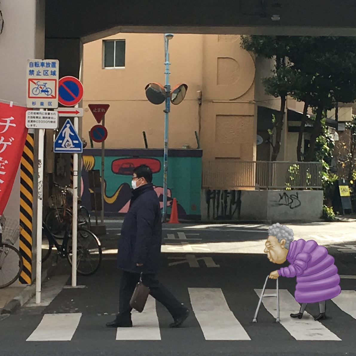 Tokyoite #004