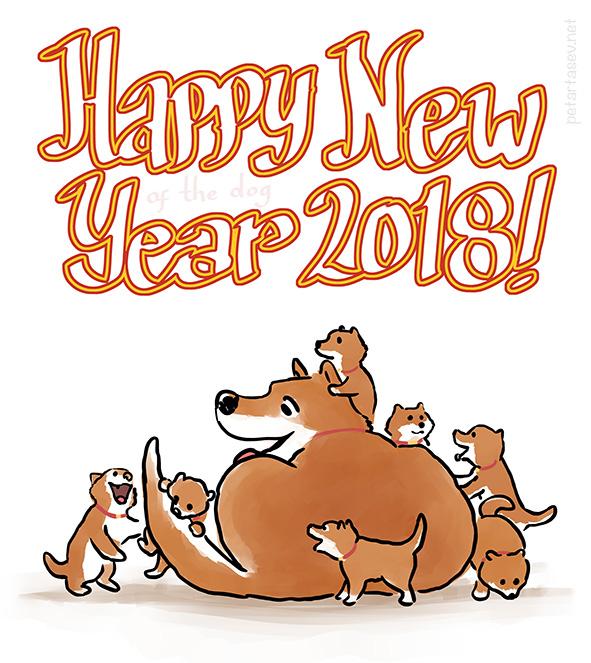new years card 2018