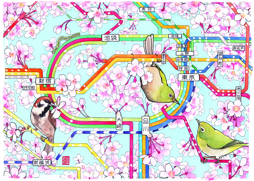 Trainlines in Bloom