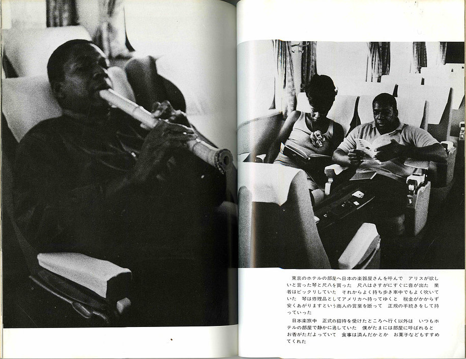 Tracing a Giant Step: John Coltrane in Japan
