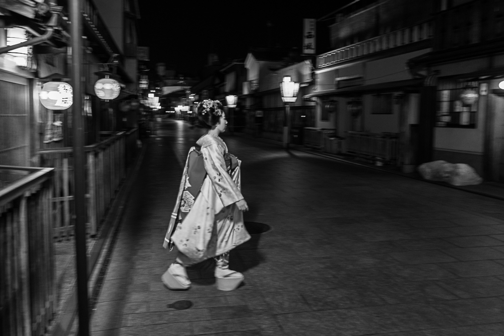 Midnight Kyoto