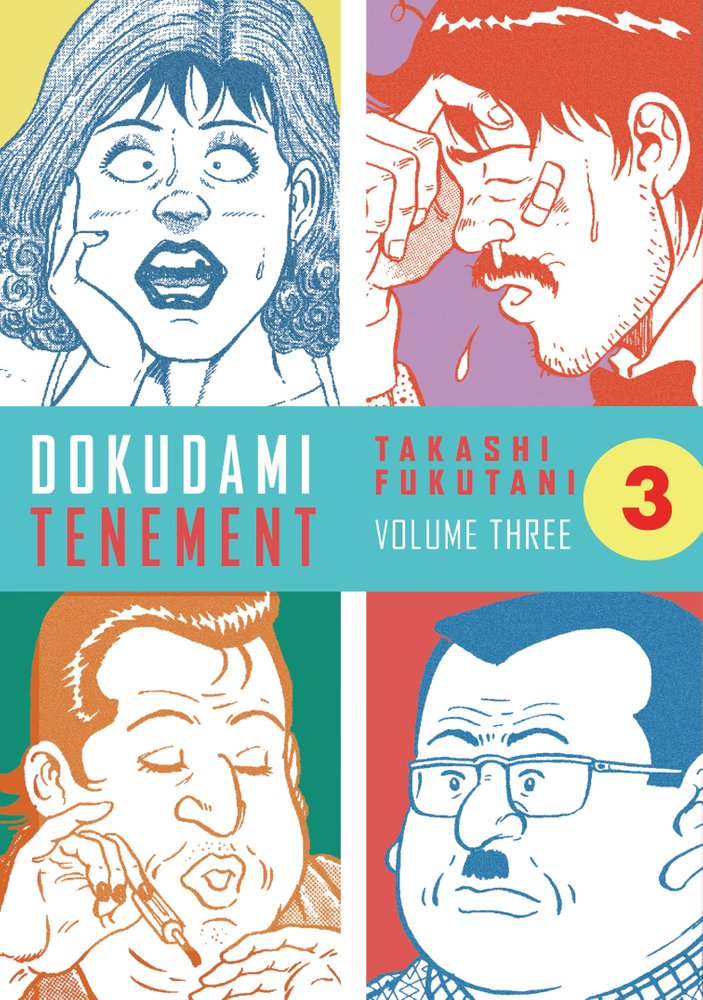 Dokudami Tenement - Volume 3 - Killing Me Softly