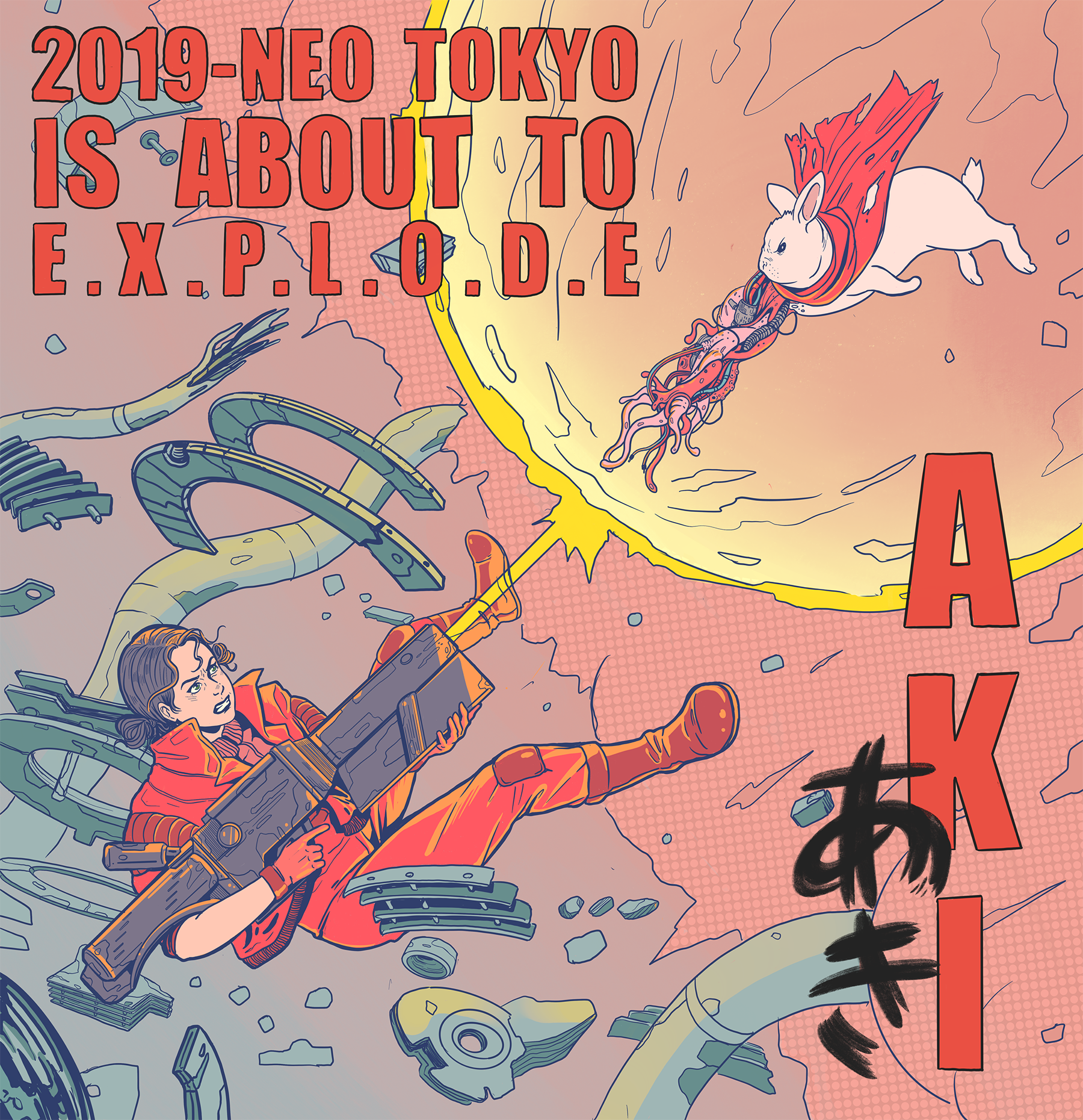 Aki X Akira