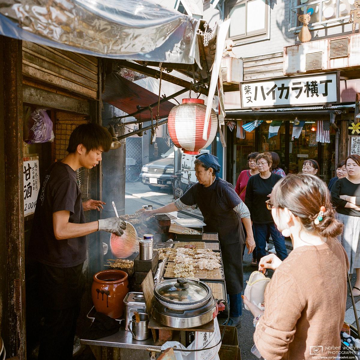 Yakitori Stand in Shibamata, Tokyo