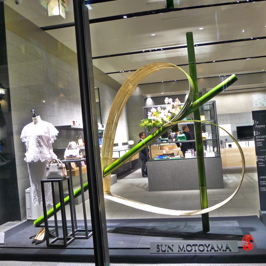 Valentine's Day ikebana installation