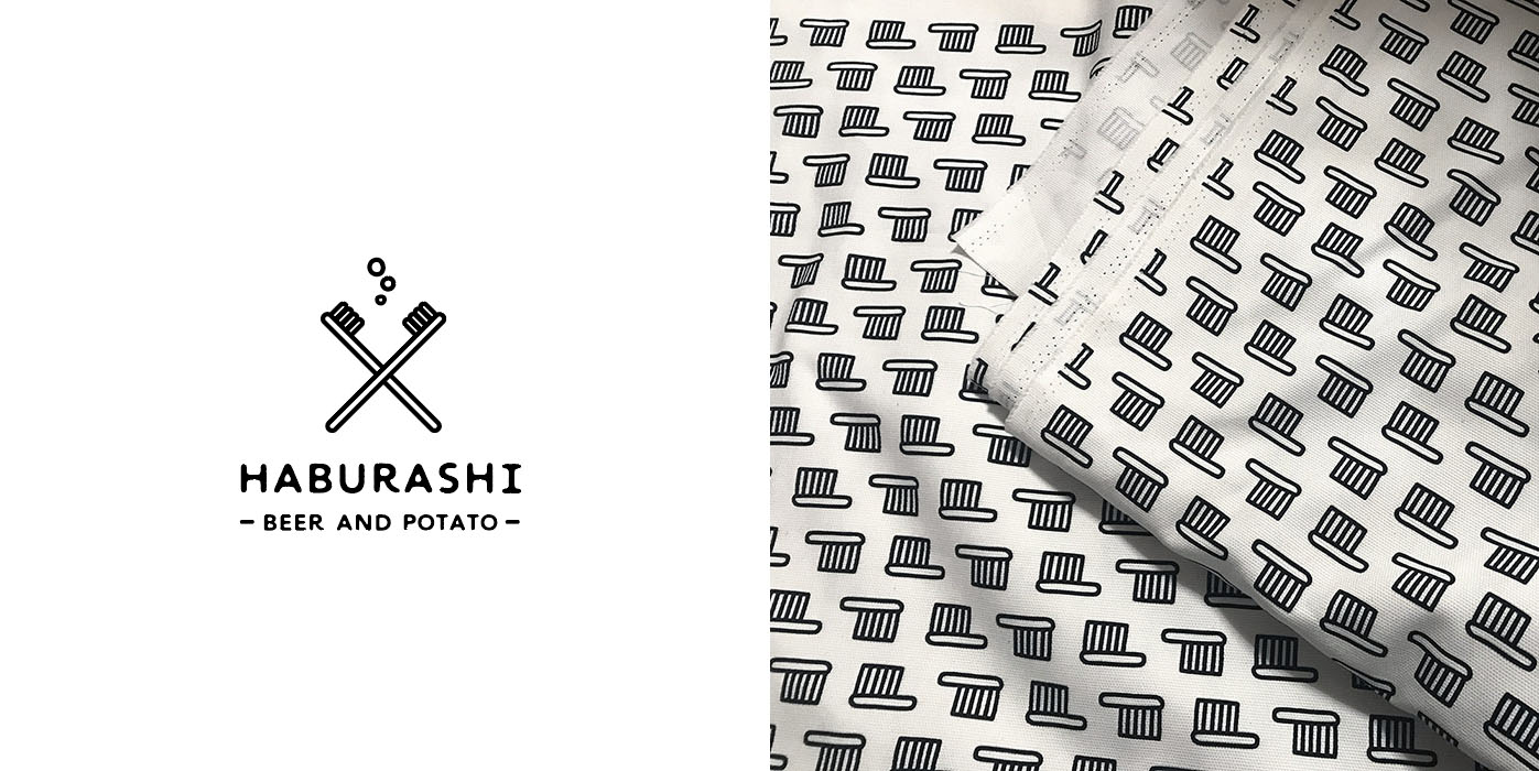 HABURASHI logo and textile design