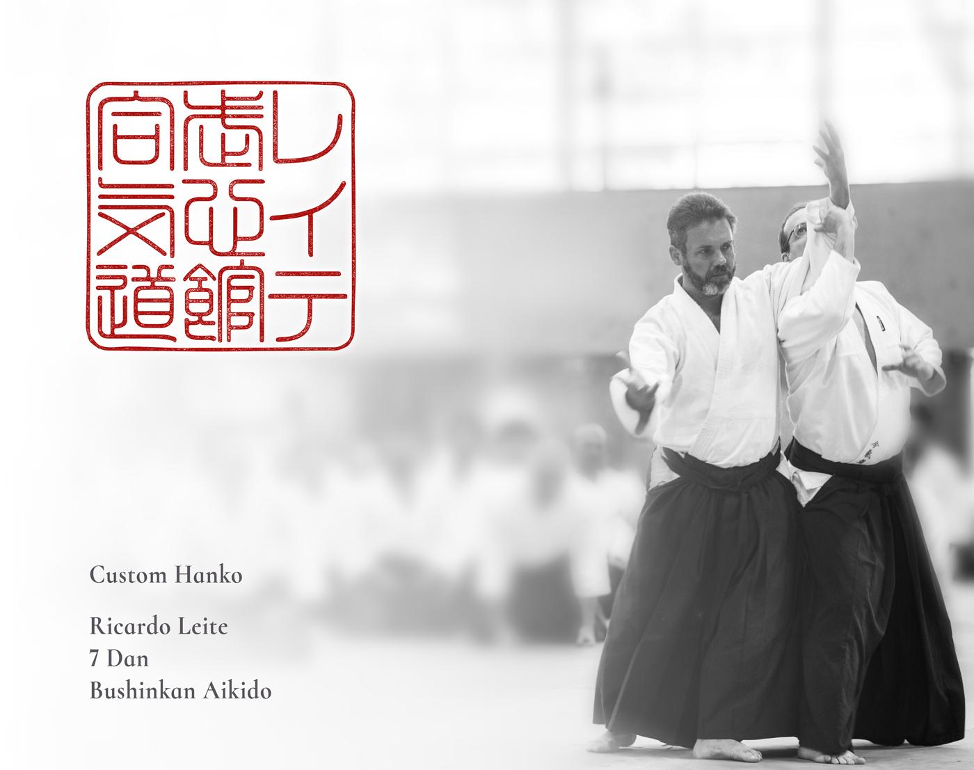 Hanko | Ricardo Leite, Aikido 7 Dan