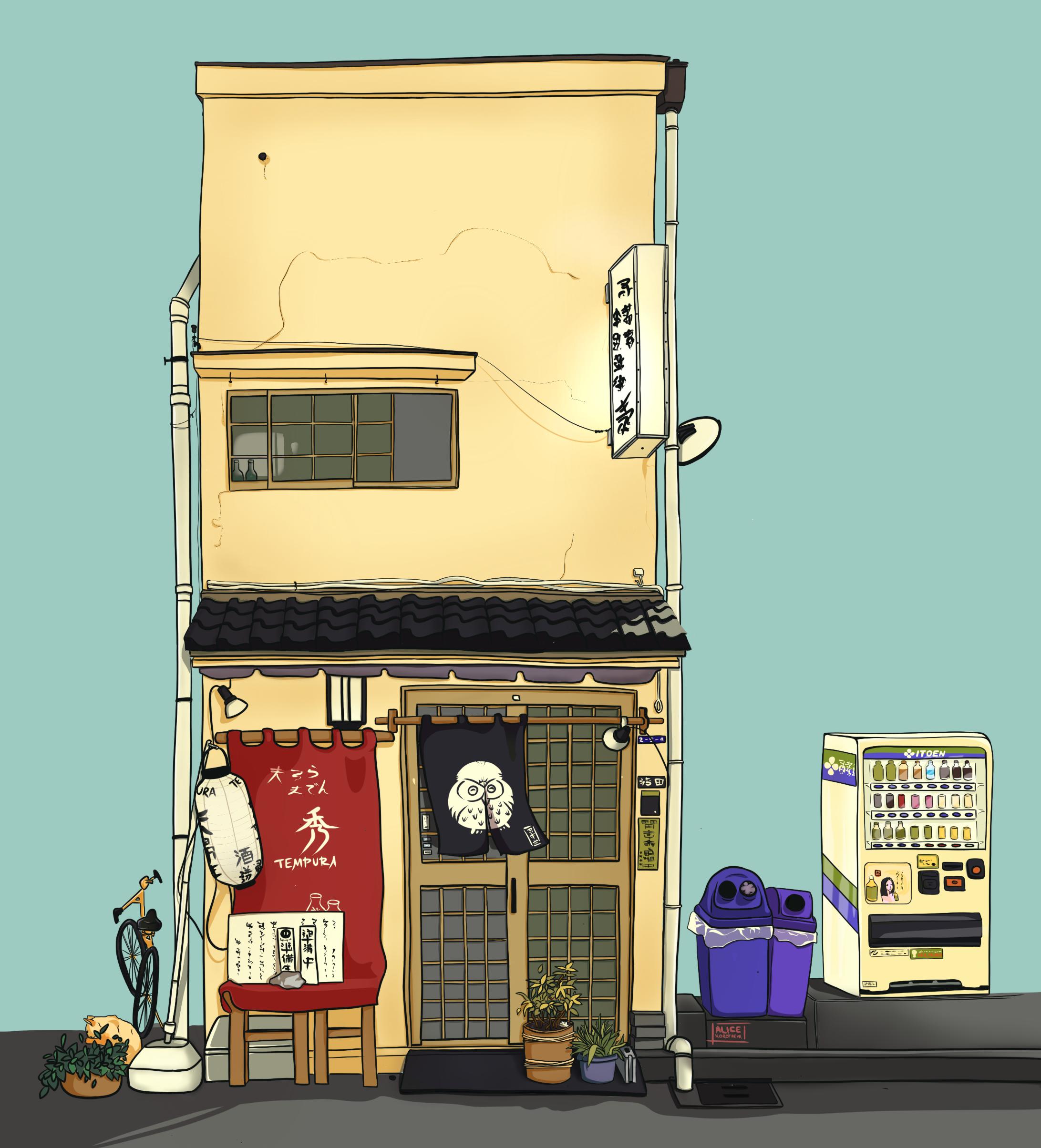 Ginza Tempura building