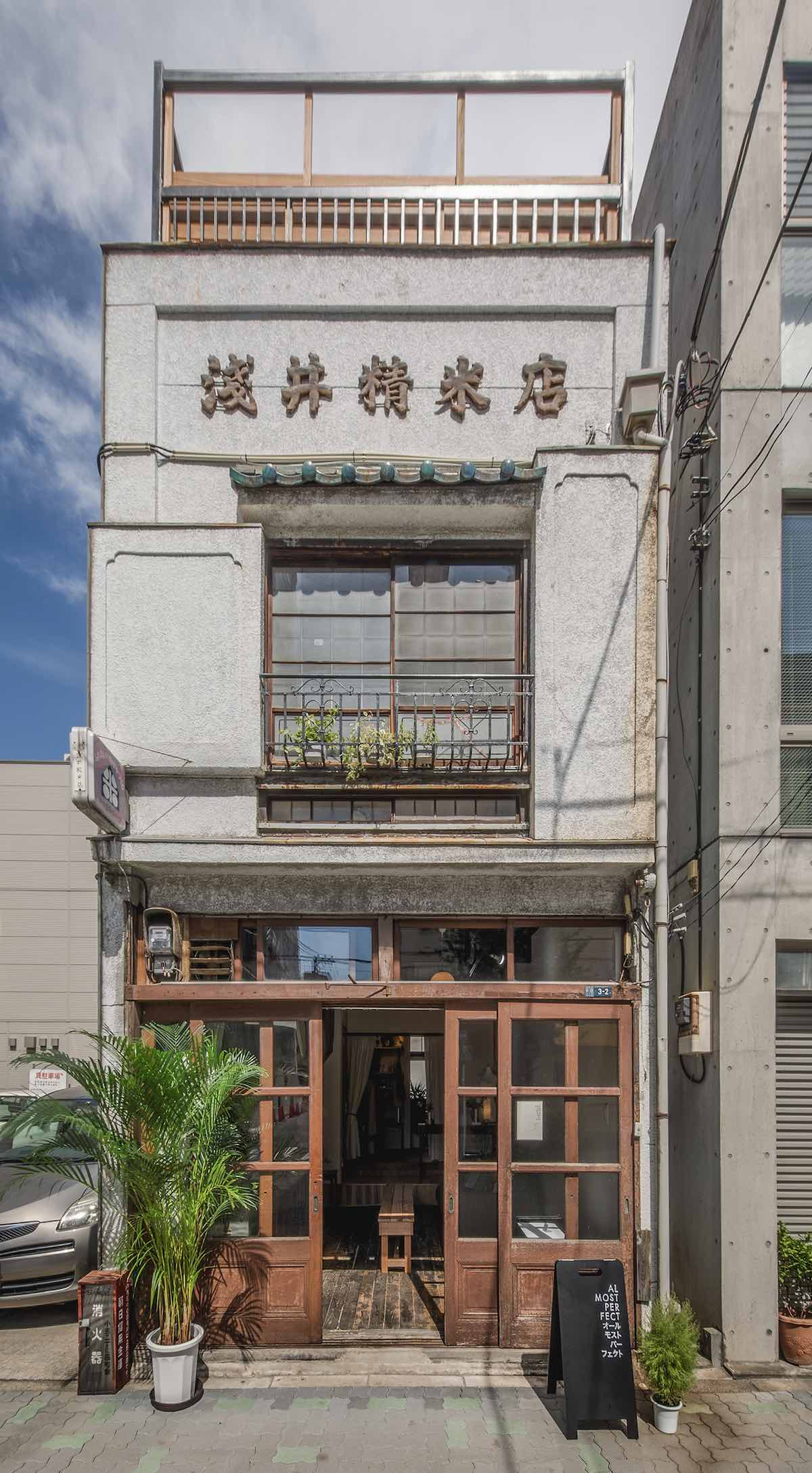 A Huge Small Place: an Urbanist's Guide to Tokyo
