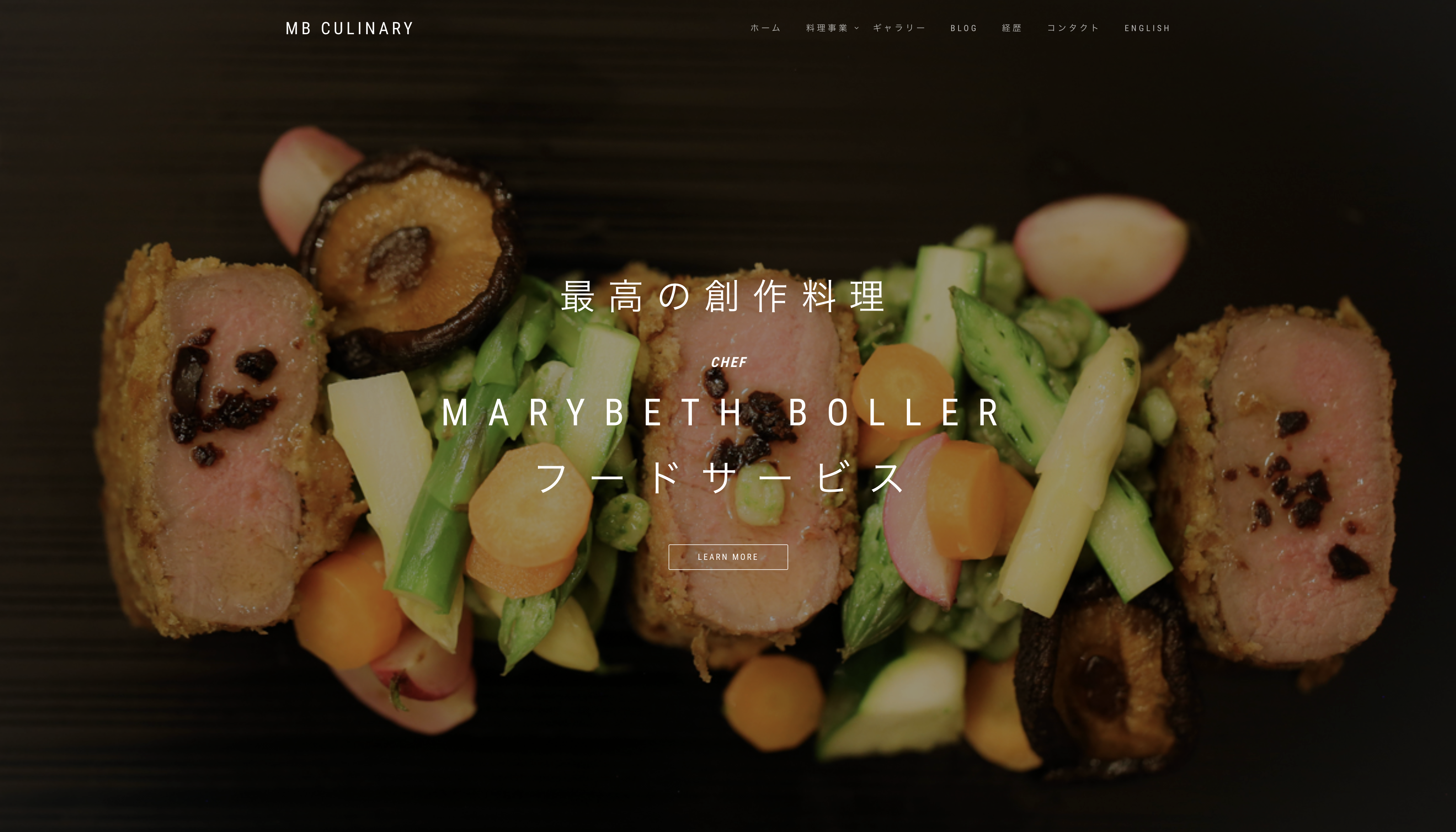 MB Culinary - Website Direction and Design