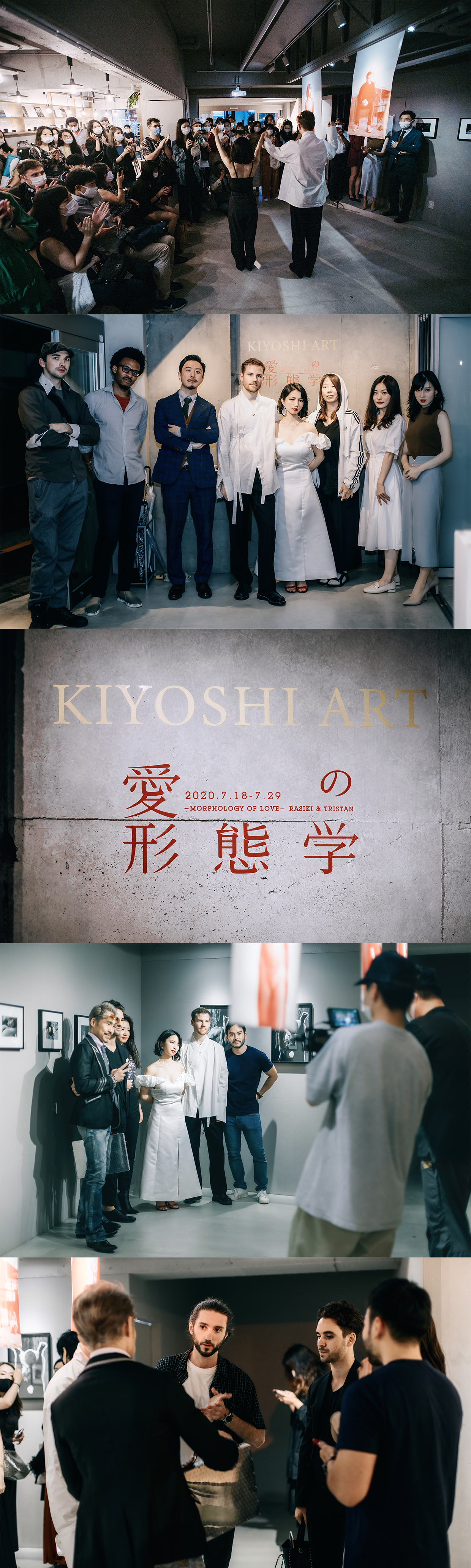 EXHIBITION - Tokyo Kiyoshi Art Space