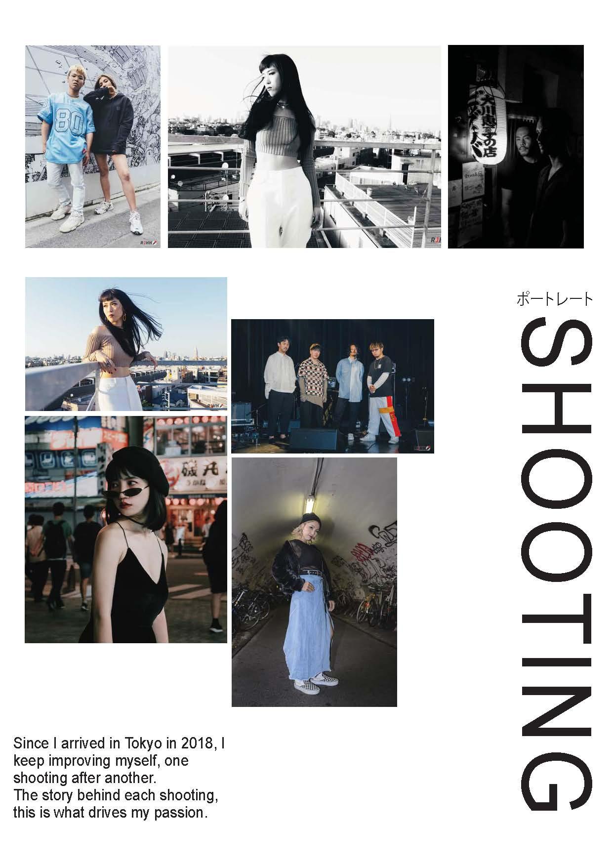 SHOOTING - Tokyo Portraits