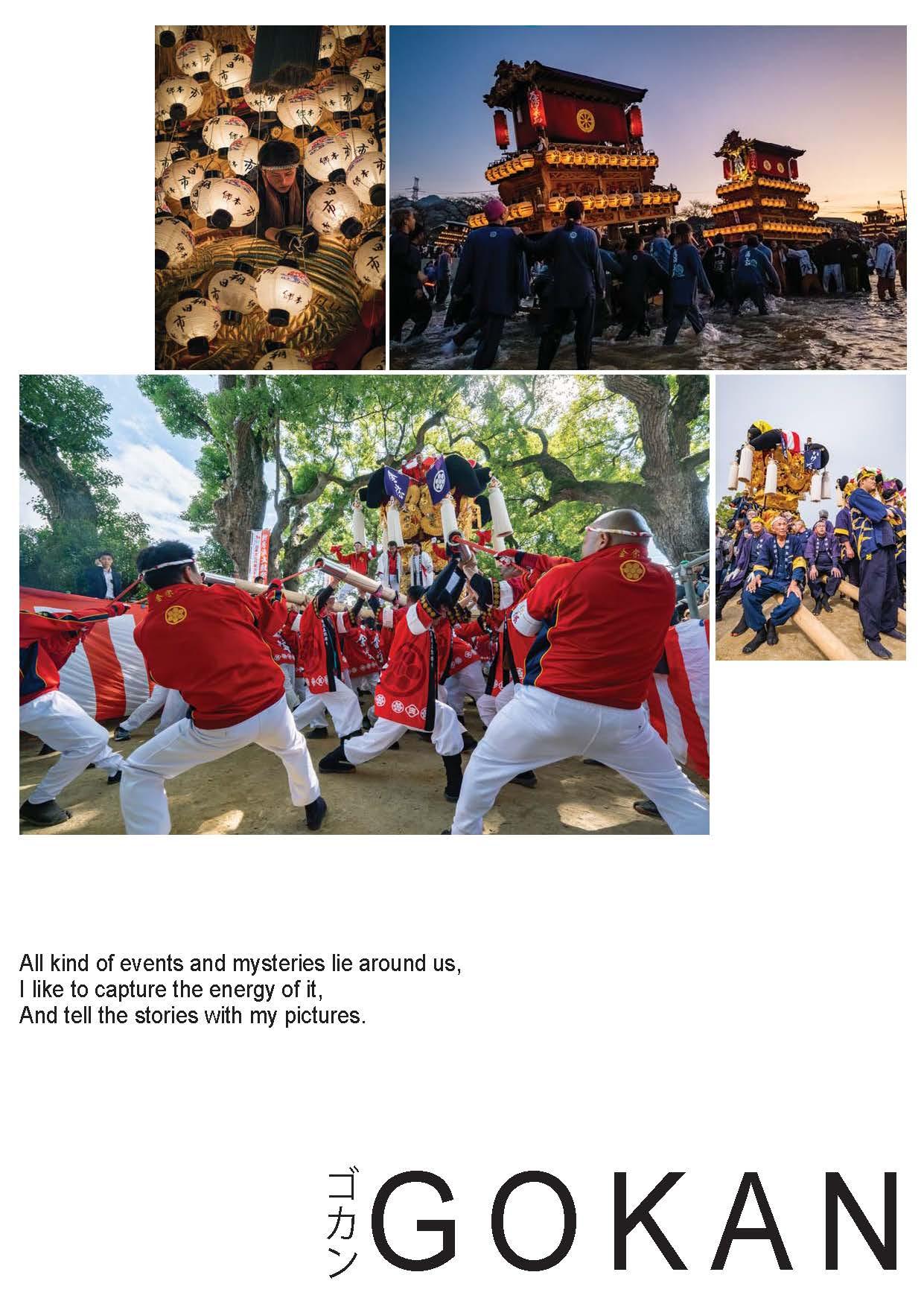 GOKAN MAG - Magazine reportage