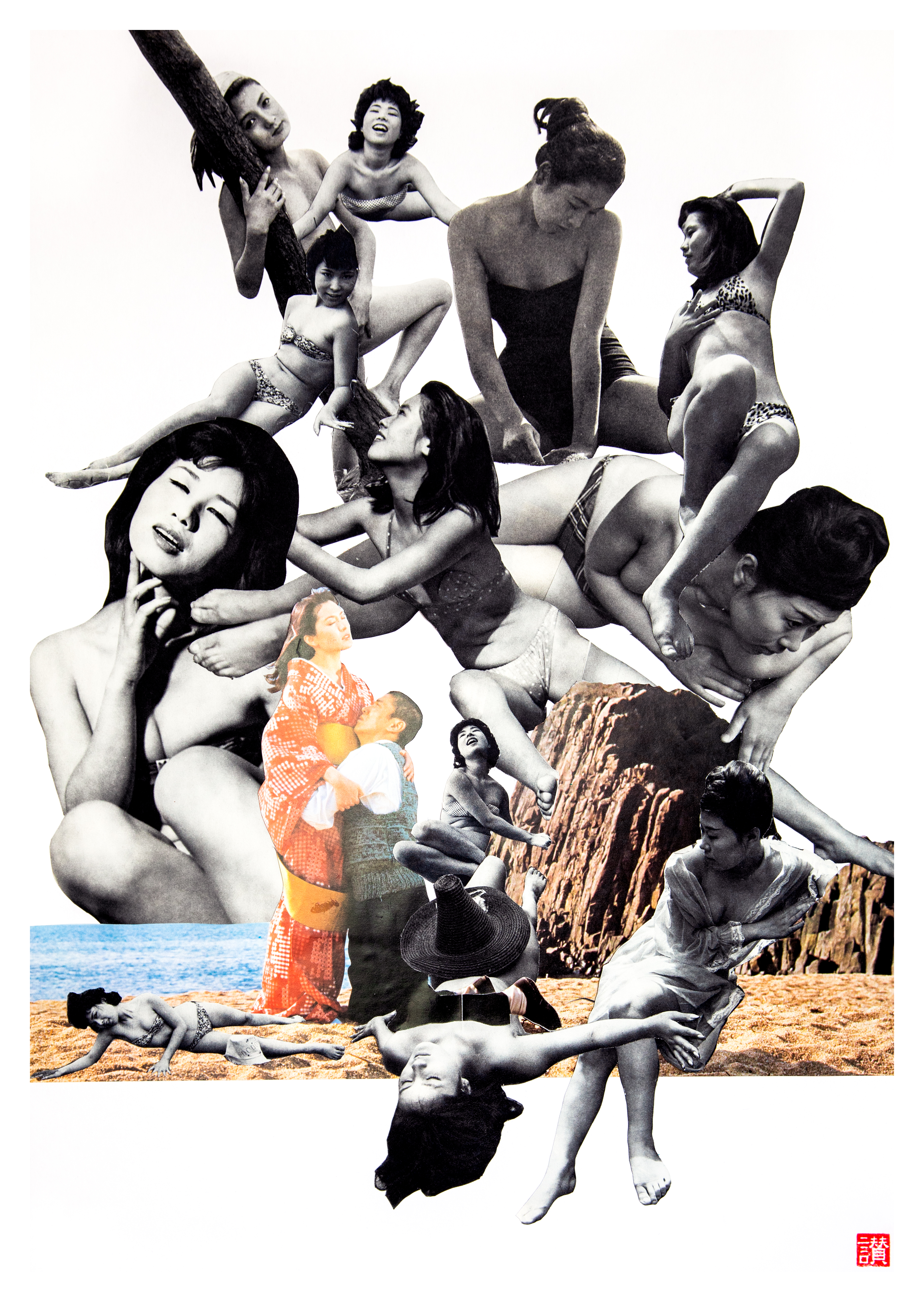 Analog Collage