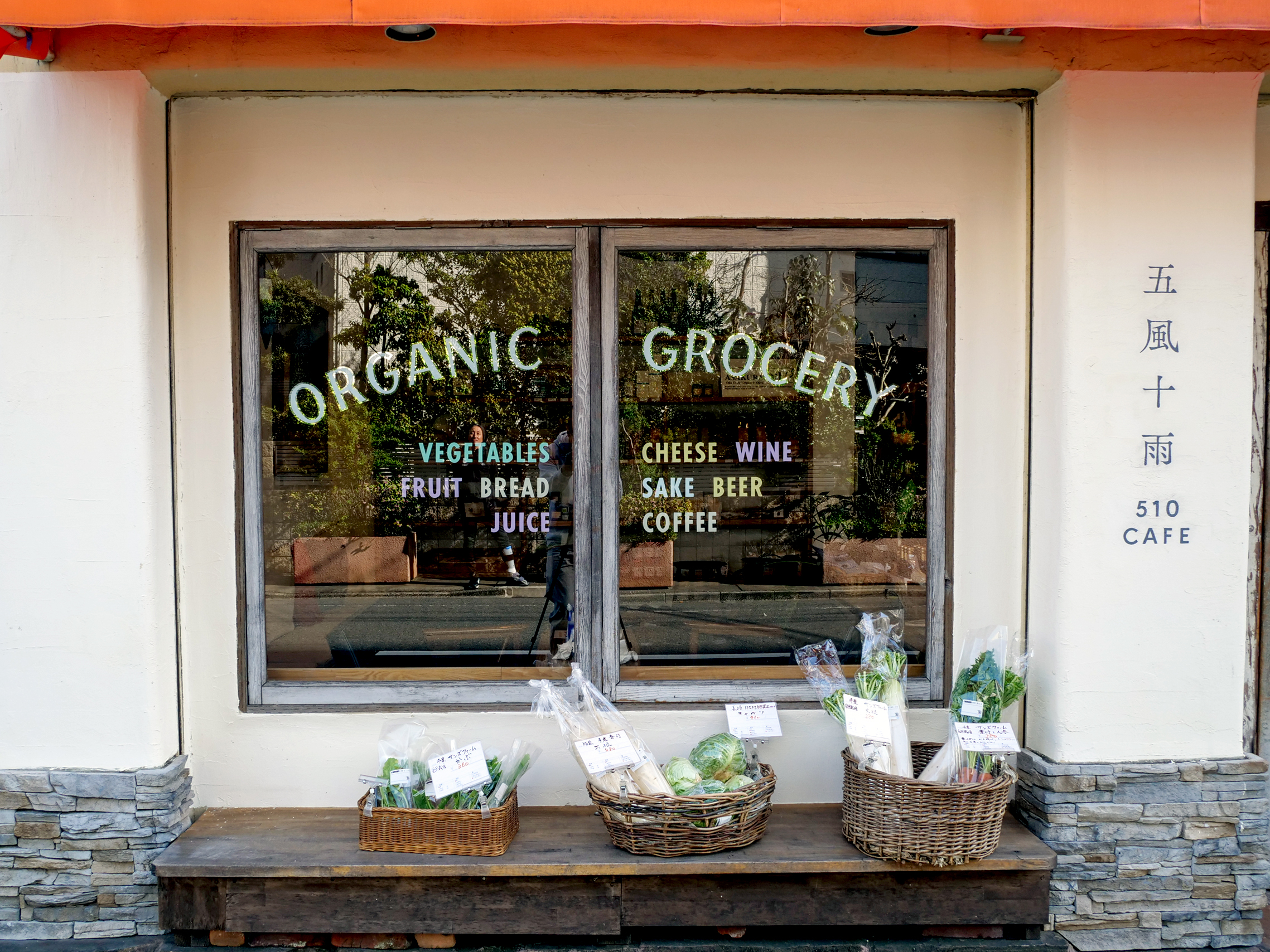 Organic grocery signage