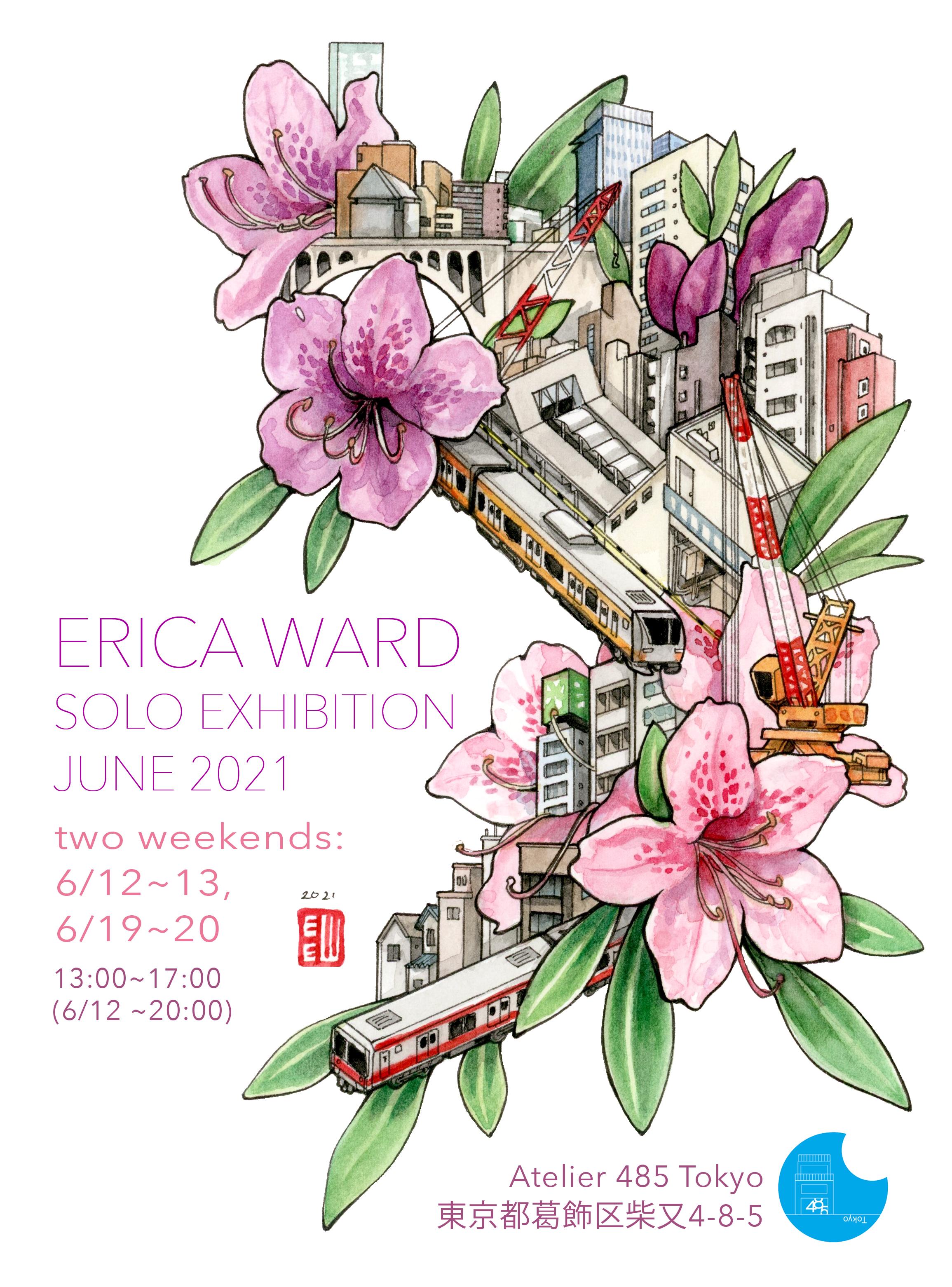 June Solo Exhibition