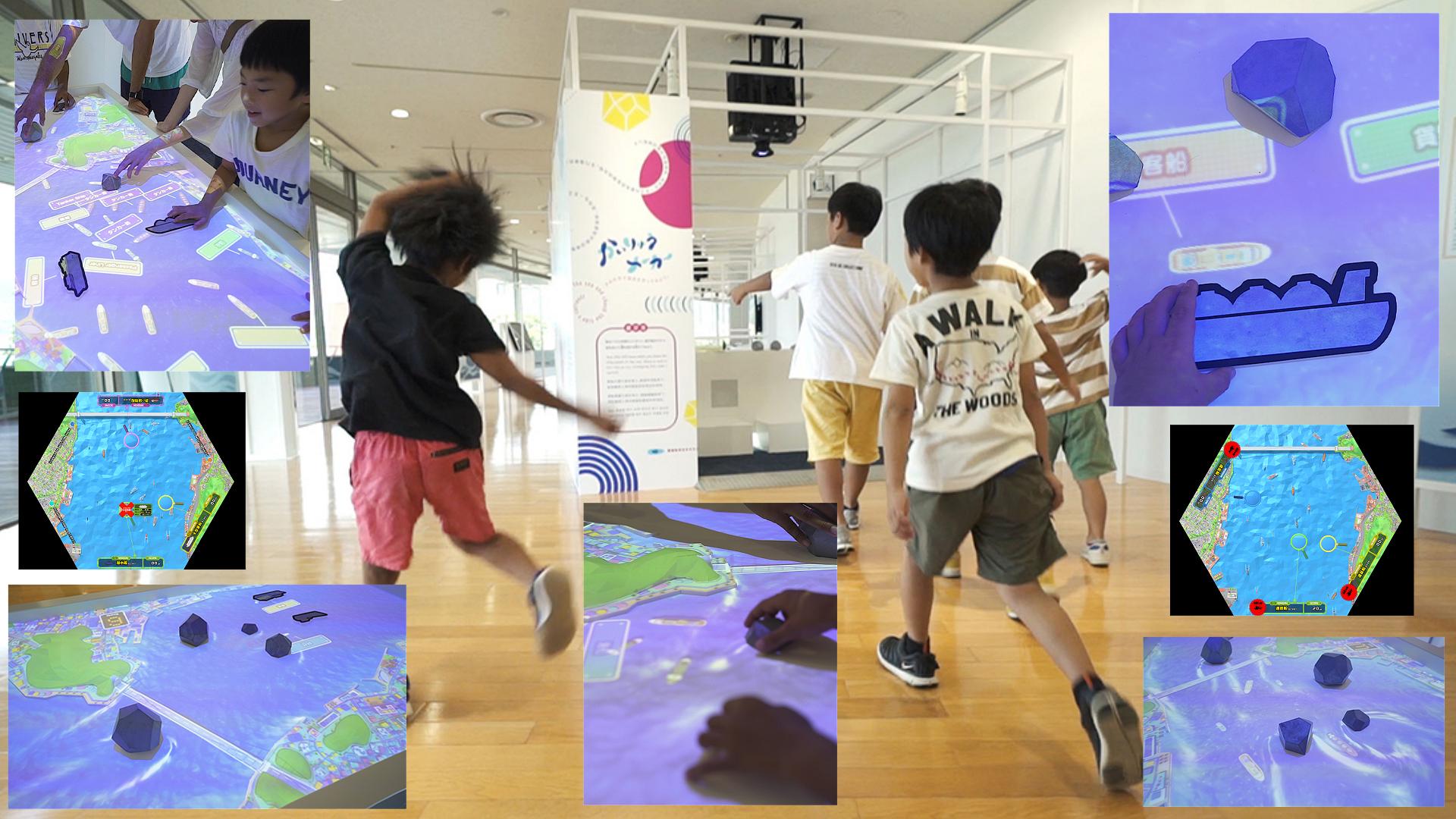 Educational Game for Marine Museum Exhibit