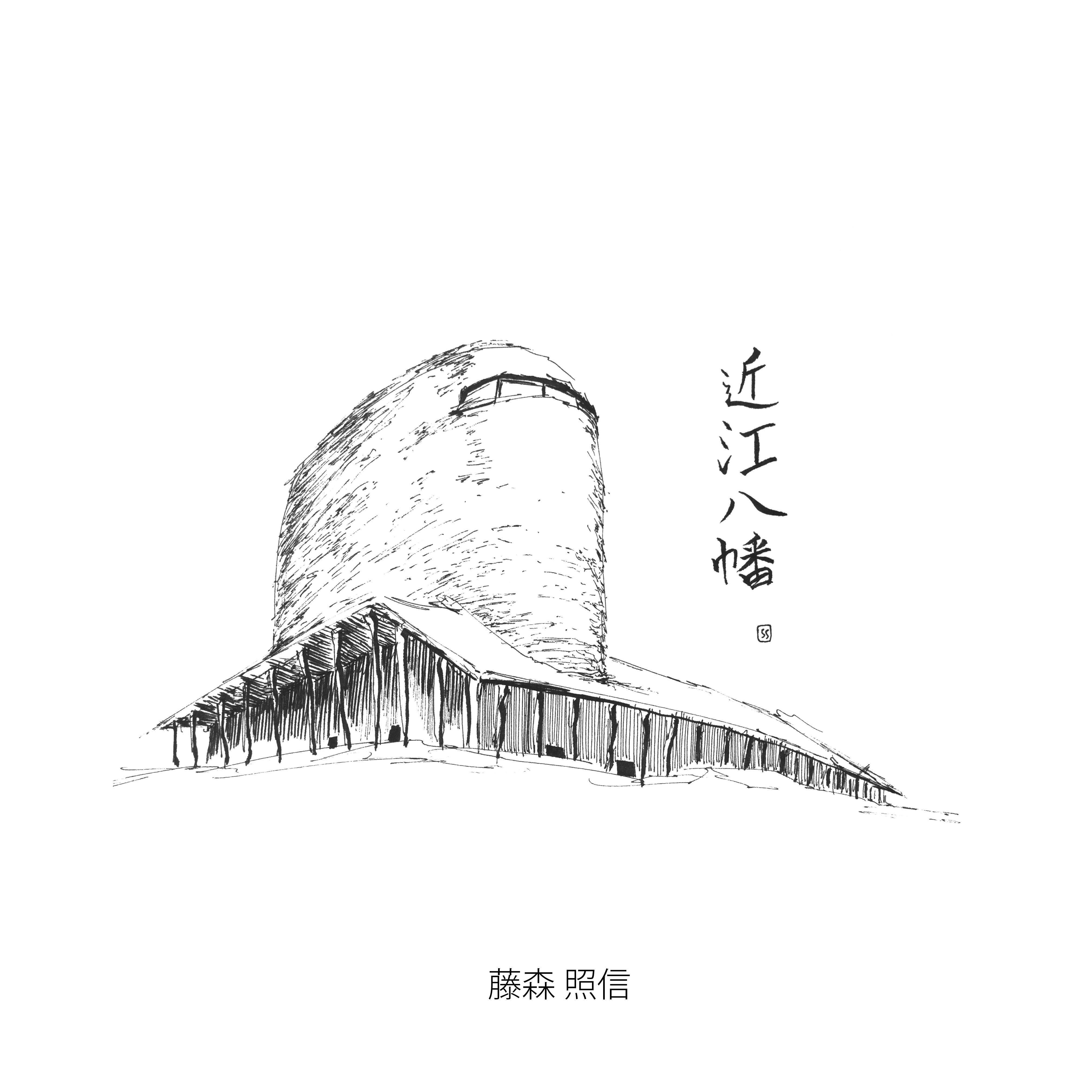 Fujimori Terunobu