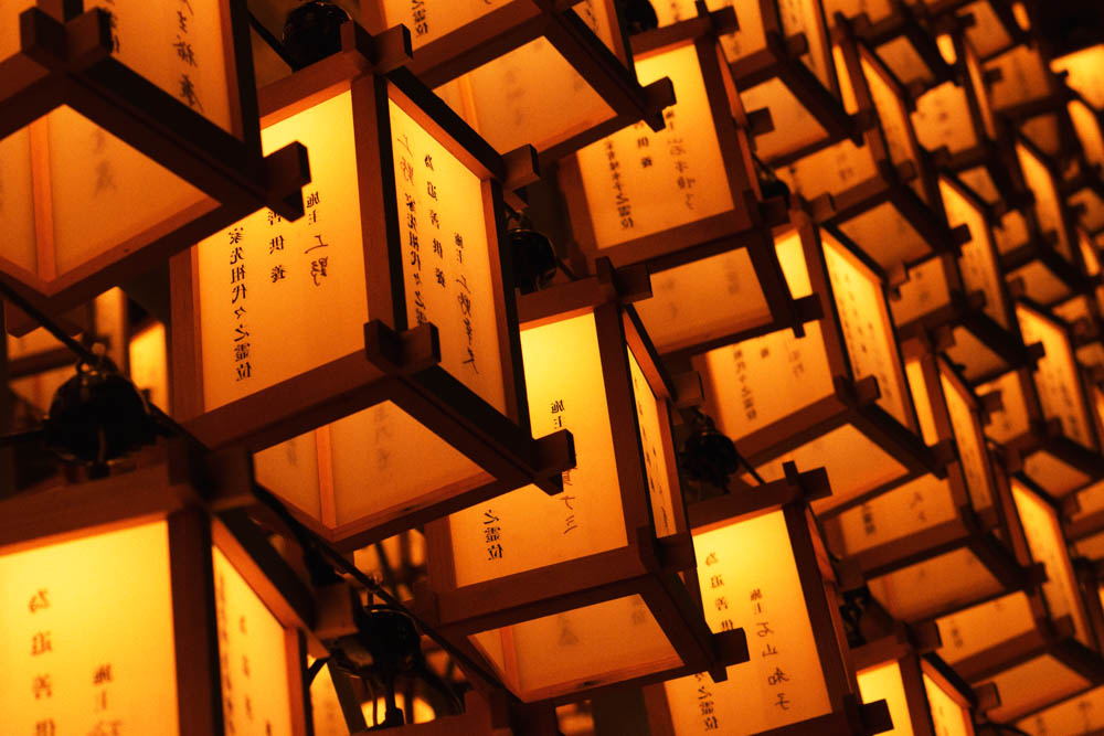 The Lanterns of a Mita Temple
