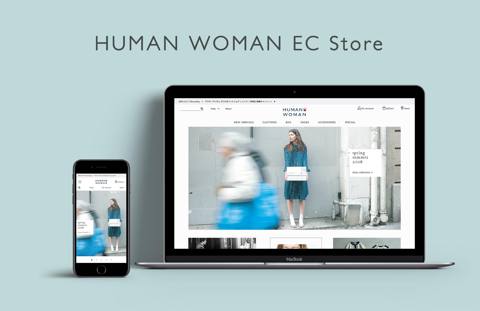 Human Woman E-commerce Store