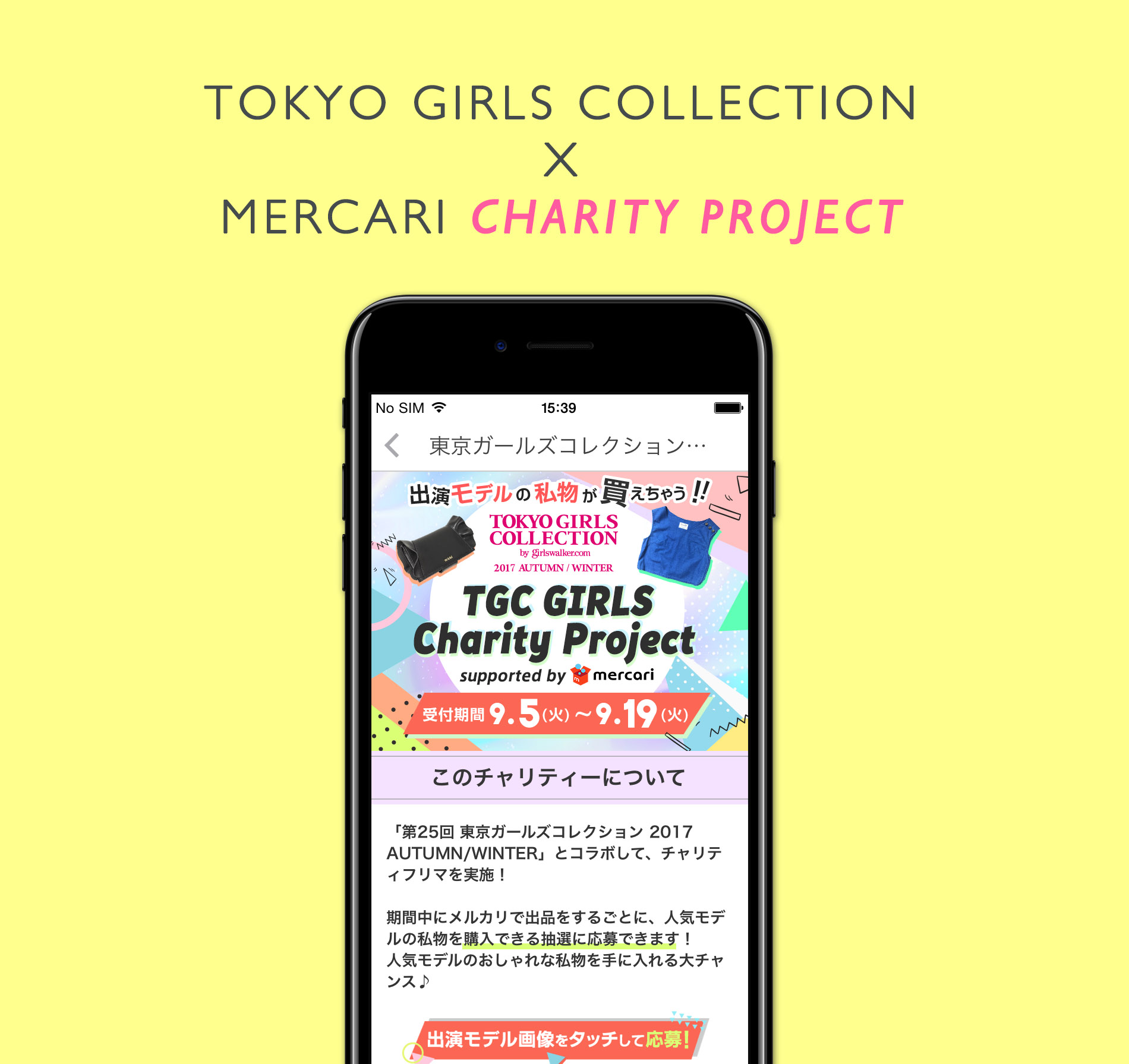 TokyoGirlsCollection Charity Project