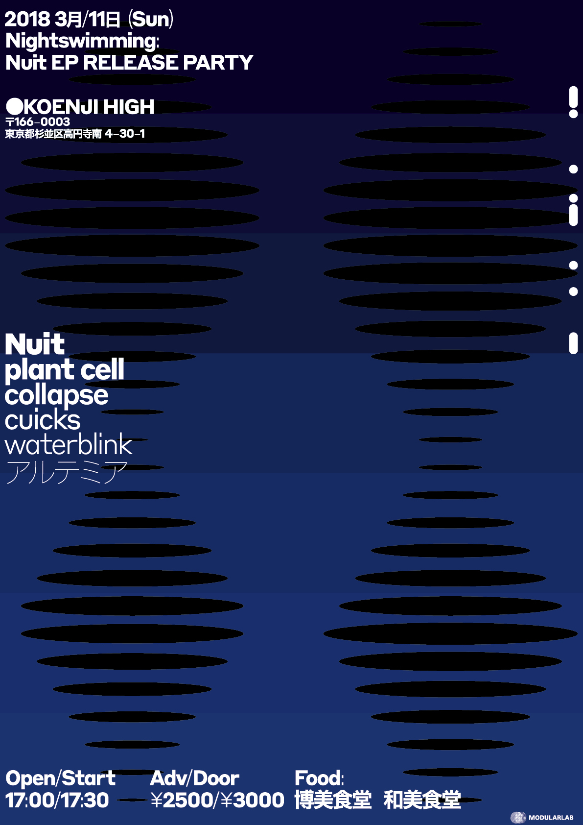 Gig posters for Nuit.