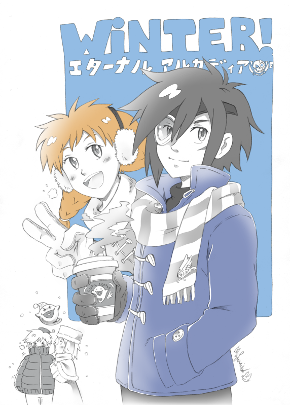Skies of Arcadia winter Comiket