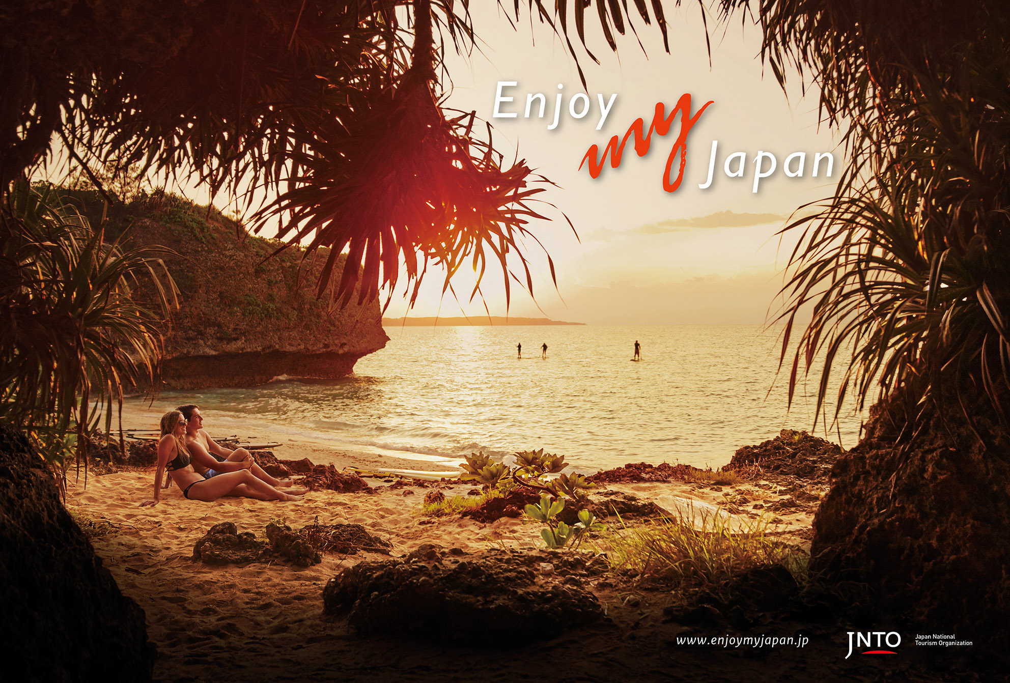 Enjoy My Japan - Global Ad Campaign