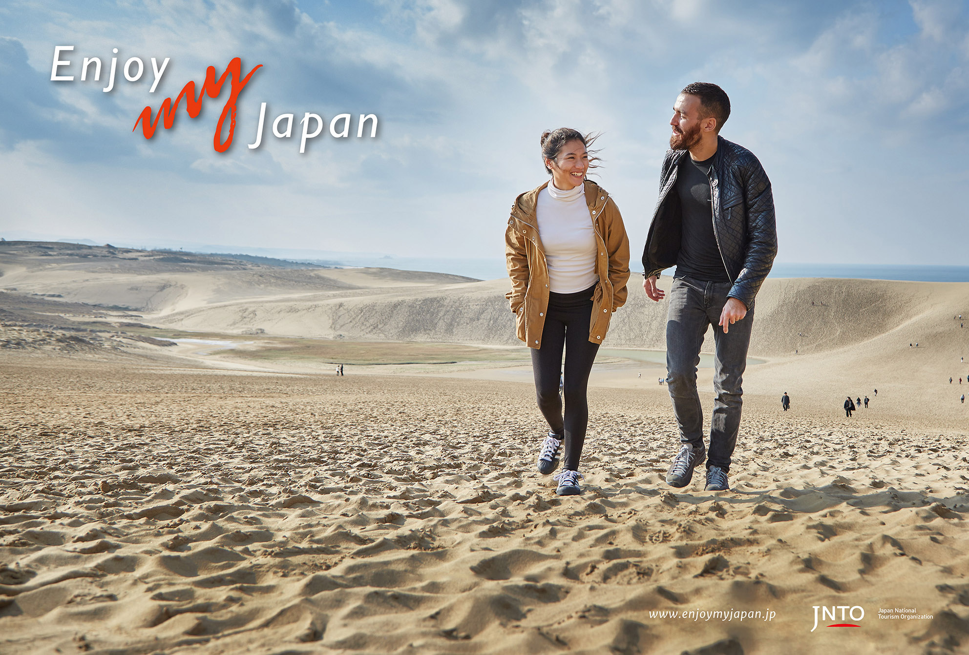 Enjoy My Japan - Global Ad Campaign