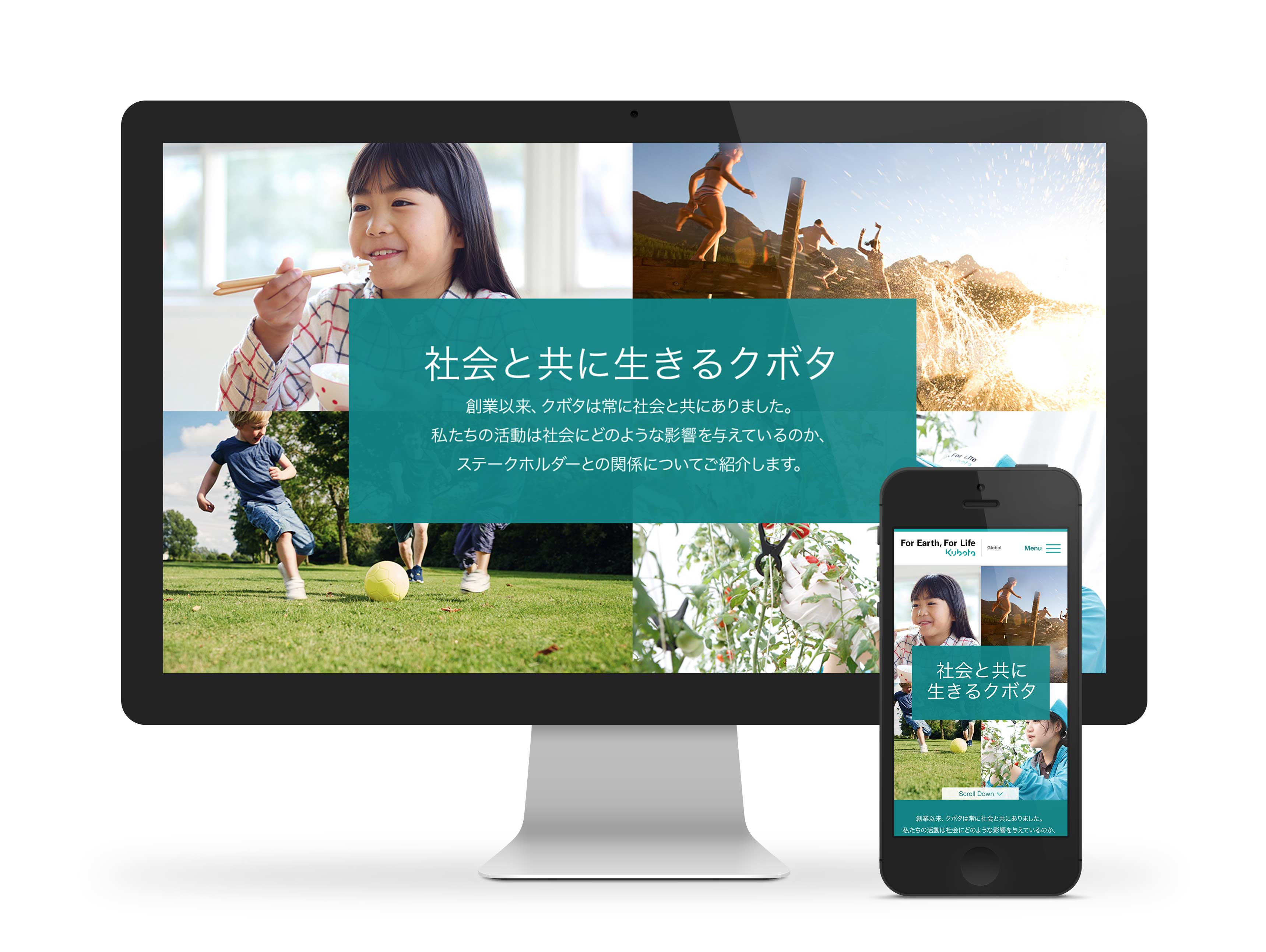 Kubota Corporation Landing Pages