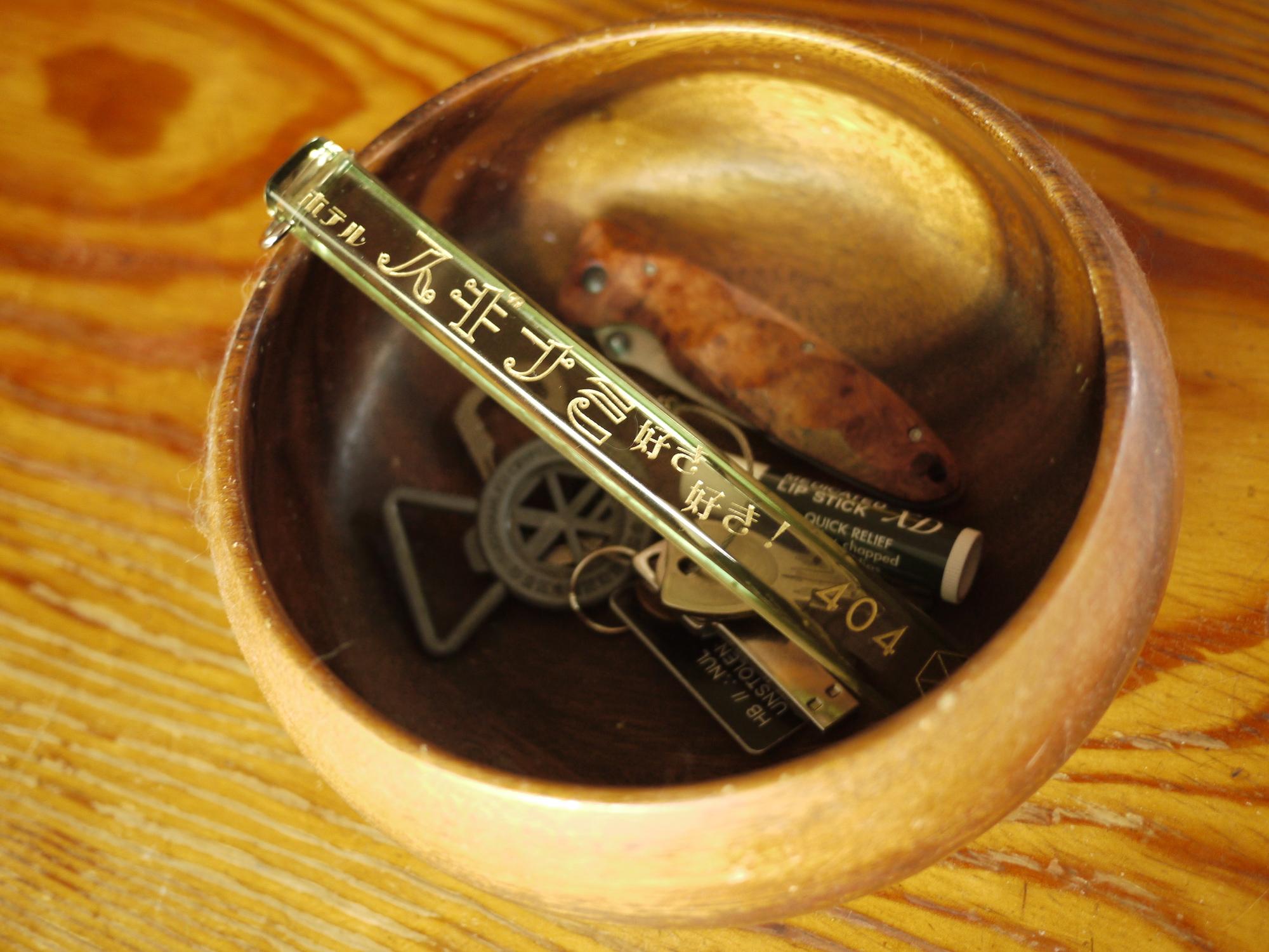 Suginami-ku Acrylic Keychain