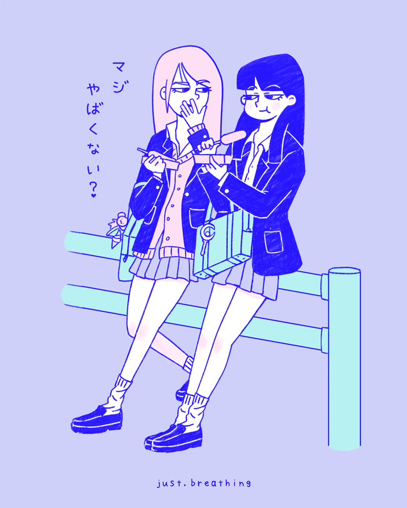 Shibuya School Girls