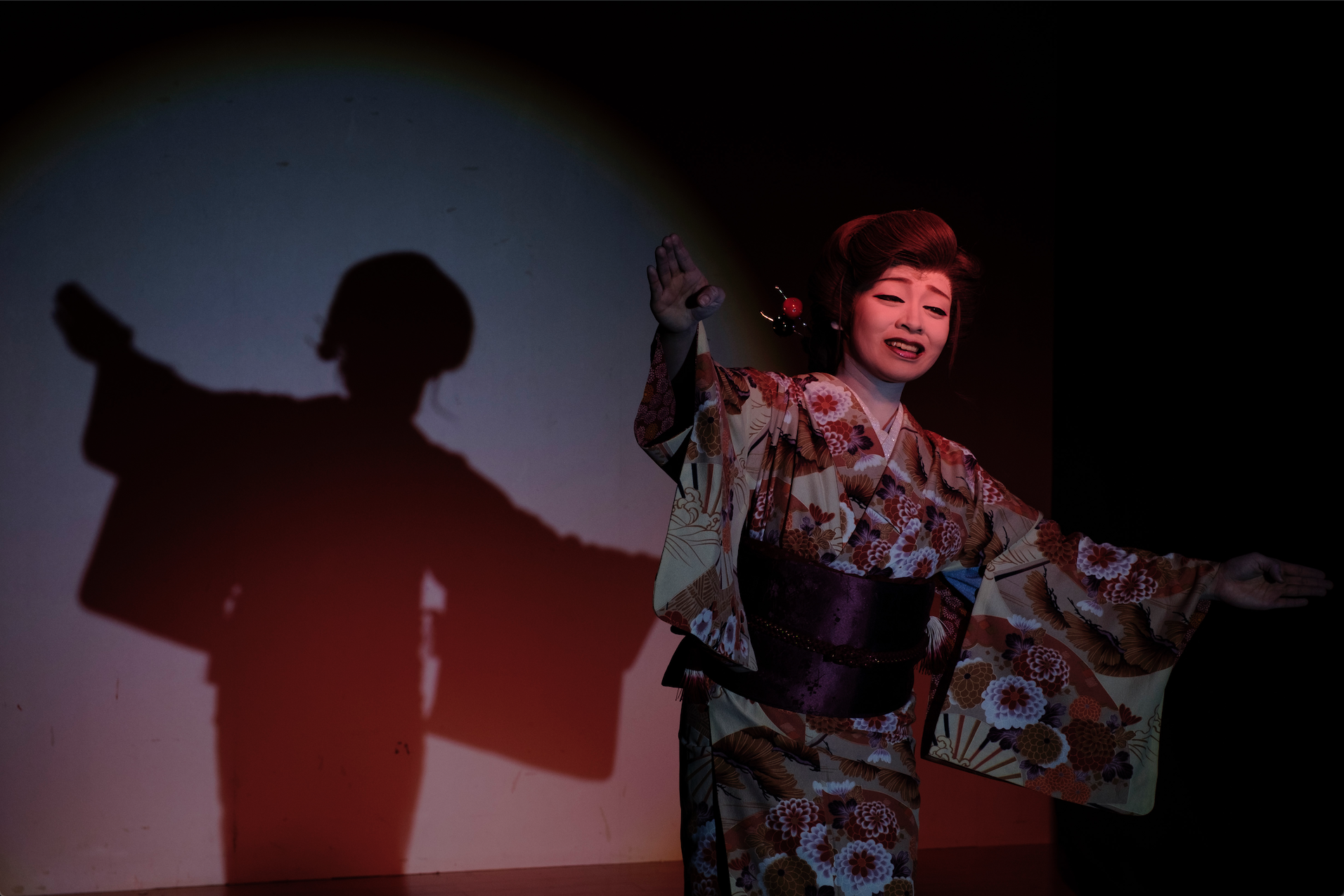 Wakayama: a Photobook