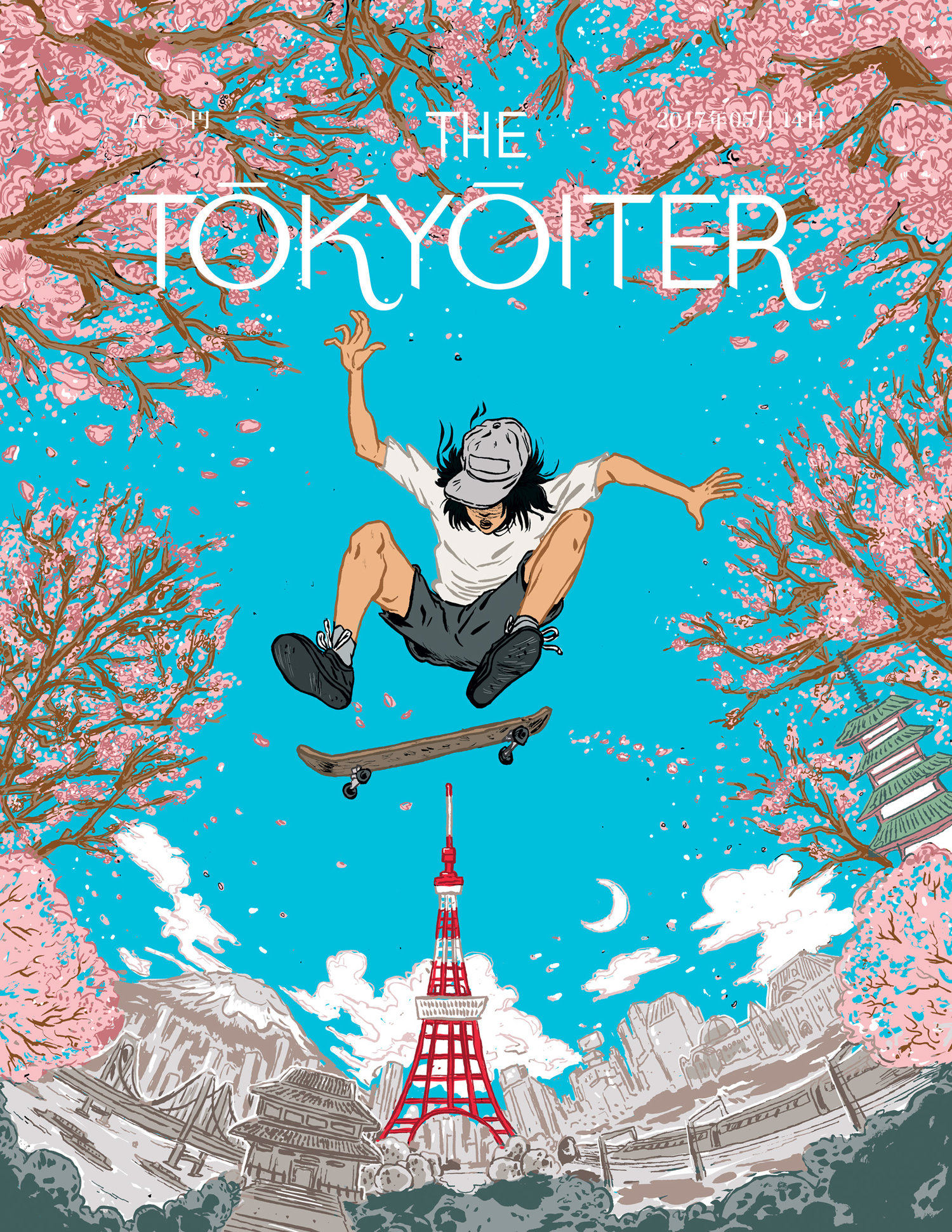 The Tokyoiter Giclée print preorders