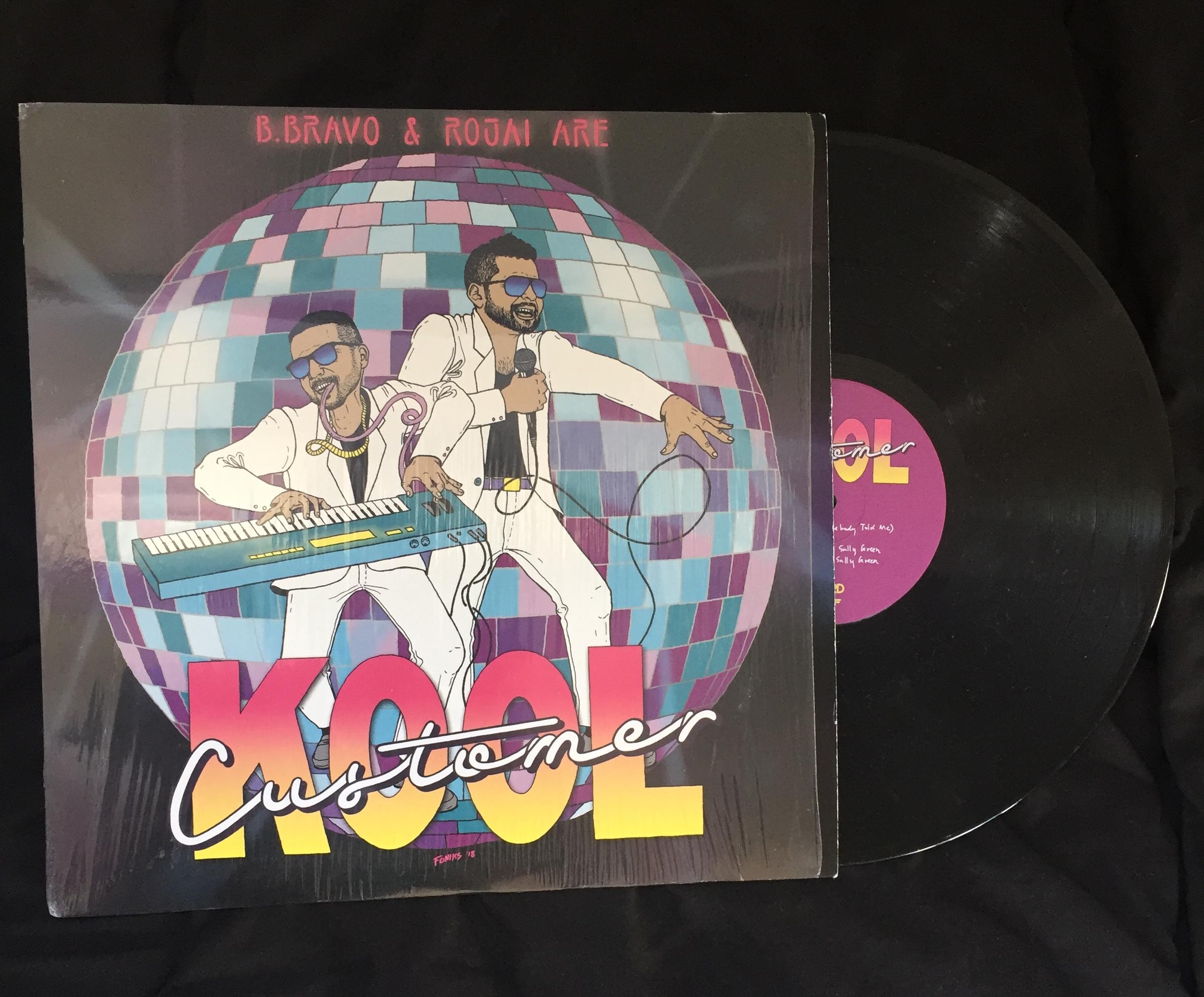 "Kool Customer 12"" LP album artwork + design + layout"