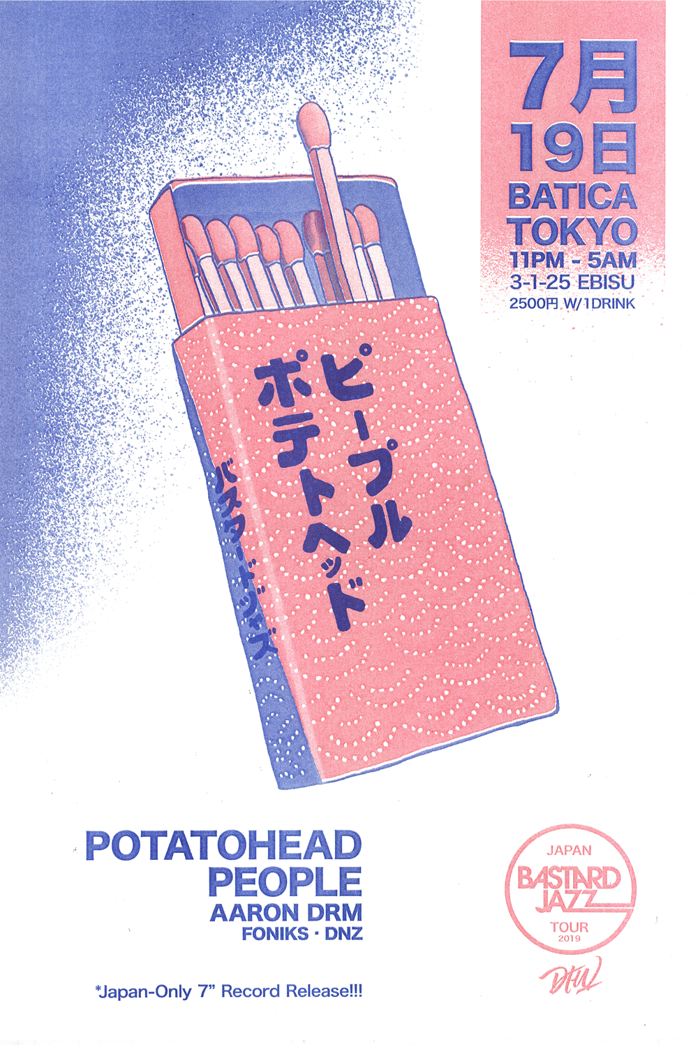 Potatohead People Japan Tour