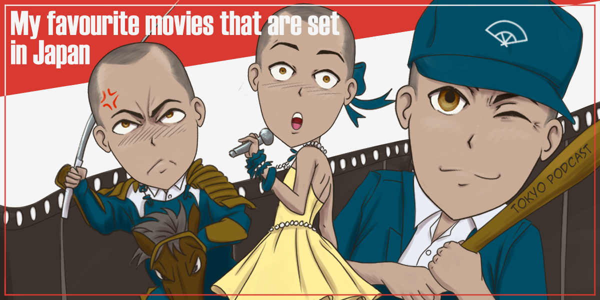 My Favourite Movies That Are Set In Japan