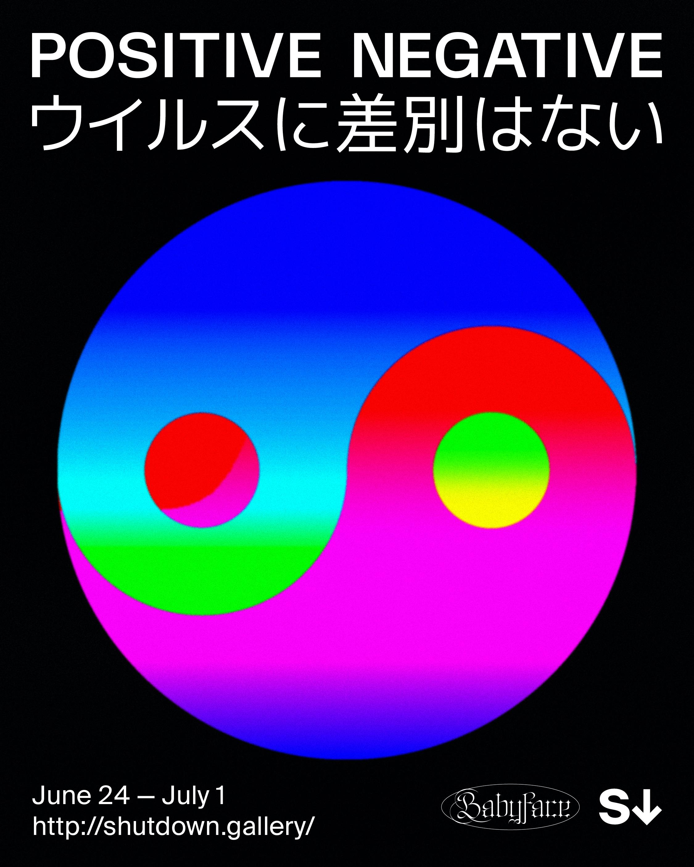 """""""Positive Negative"""" Virtual Pride Gallery"""